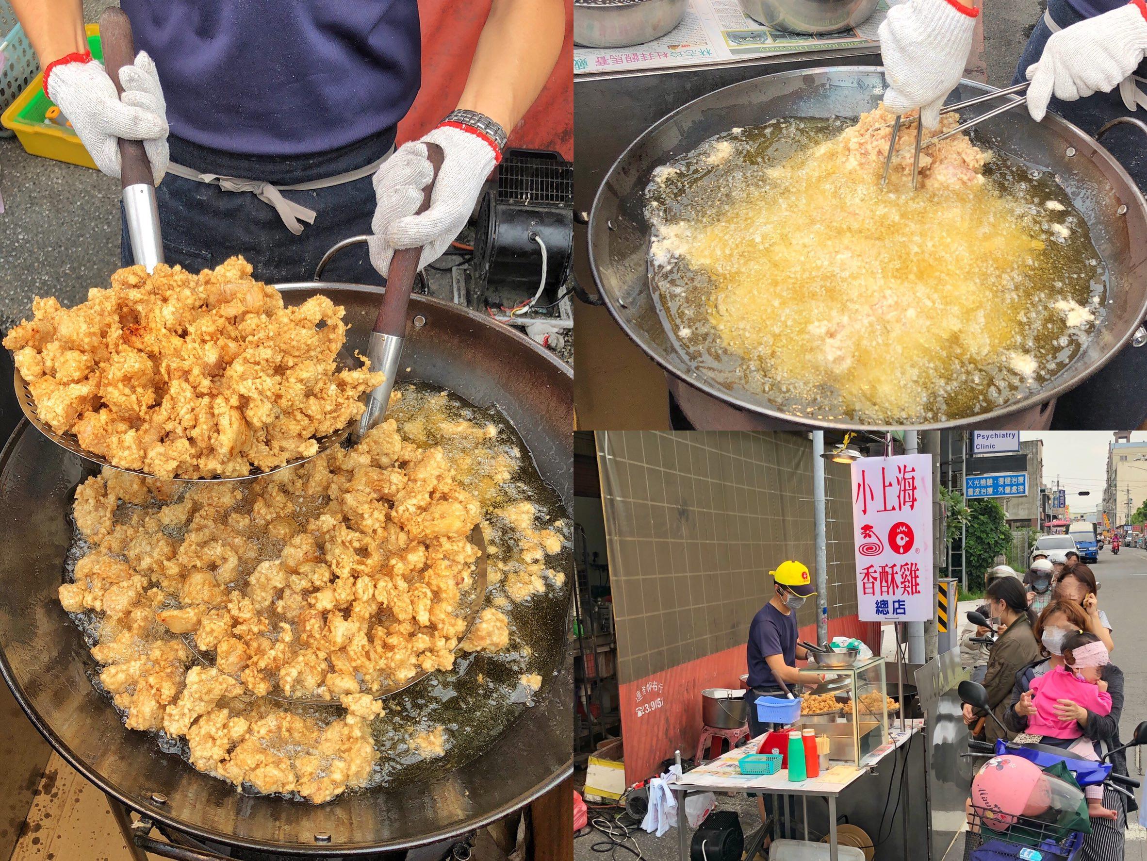 台南聖龍夜市美食【小上海香酥雞】永康人都知道的「小上海得來速」 每次都大排長龍生意超好 !