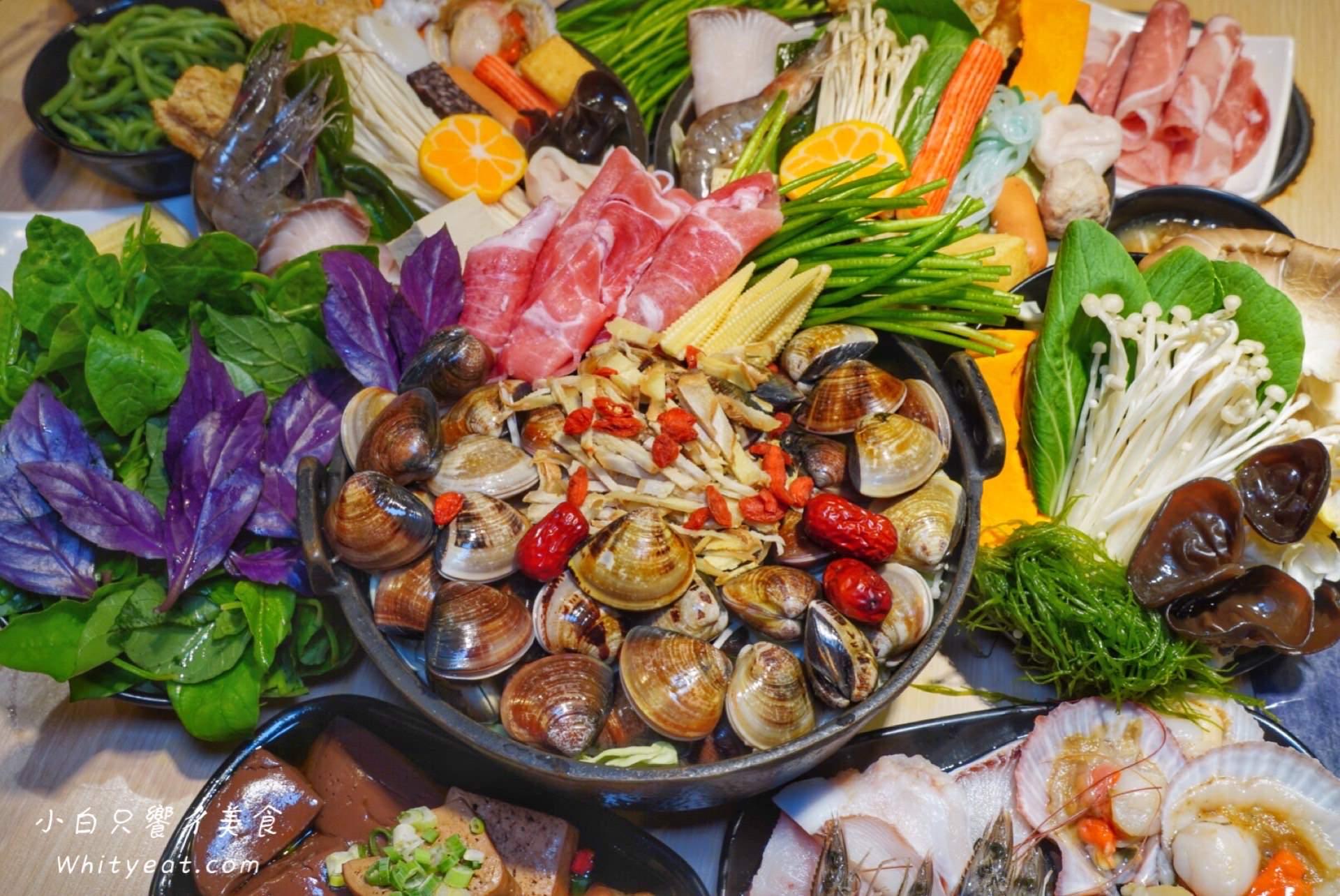 高雄火鍋【茉荳獨享鍋】新推出「蛤蜊鍋」爆量上市!高達18種火鍋口味 CP值高的百元平價個人火鍋