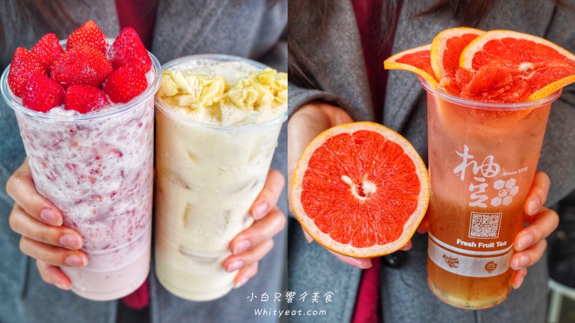 柚豆茶飲青年店 榴槤控注意 ! 你有喝過榴槤牛奶嗎?飲料超過百種選擇凌晨兩點半也喝得到