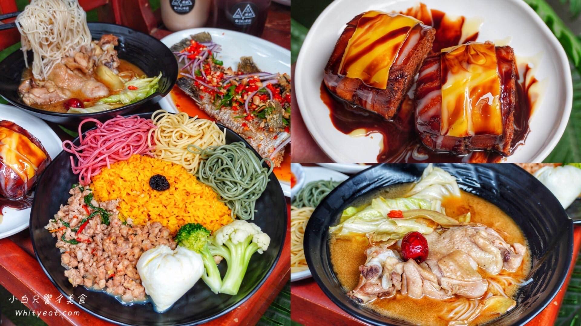 【台南美食】OKU 噢酷食所 五妃街百元平價泰式料理 大推炸饅頭/麻油雞麵線