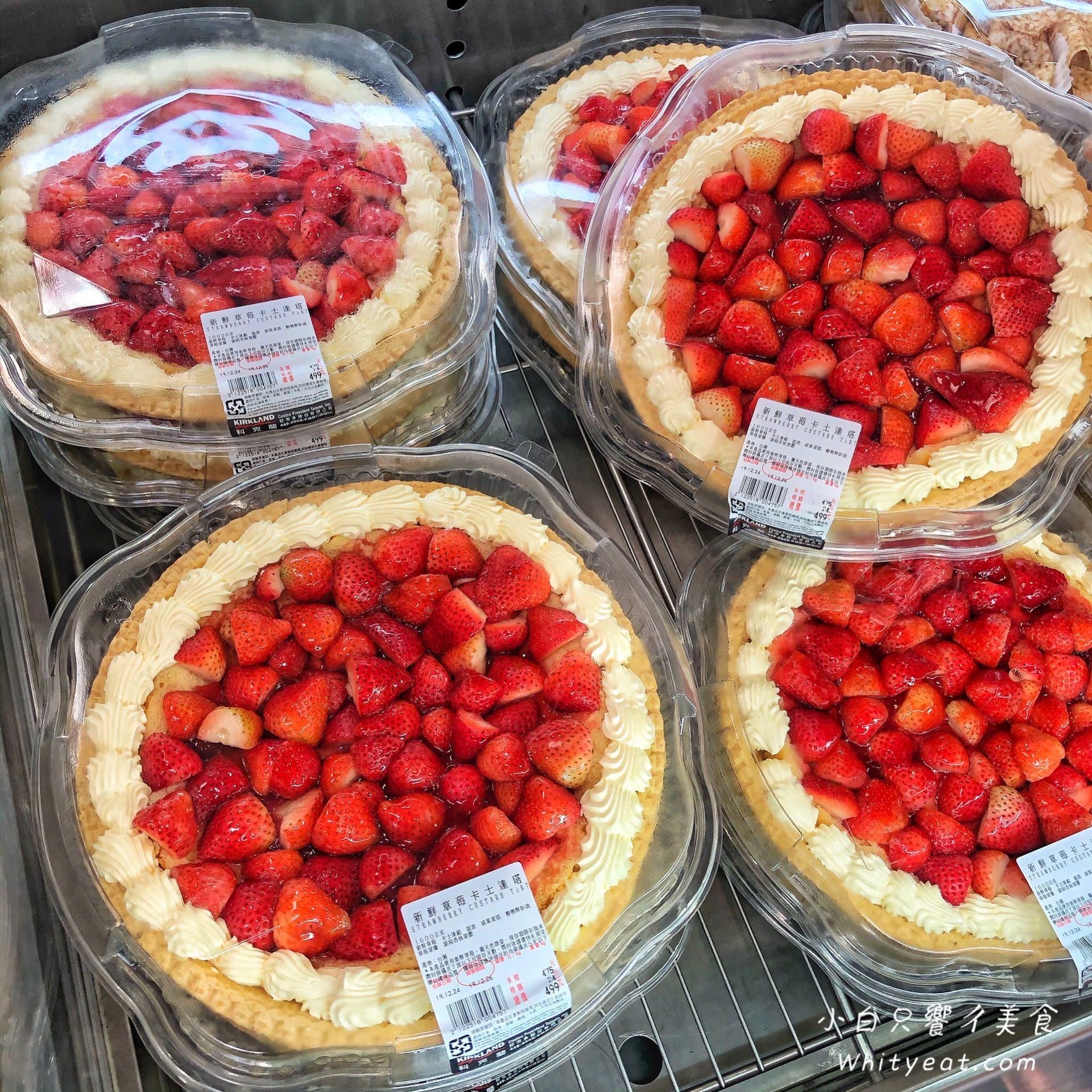 快衝好市多!竟出現5倍放大版「巨無霸草莓卡士達塔」滿滿草莓總重1600公克超浮誇