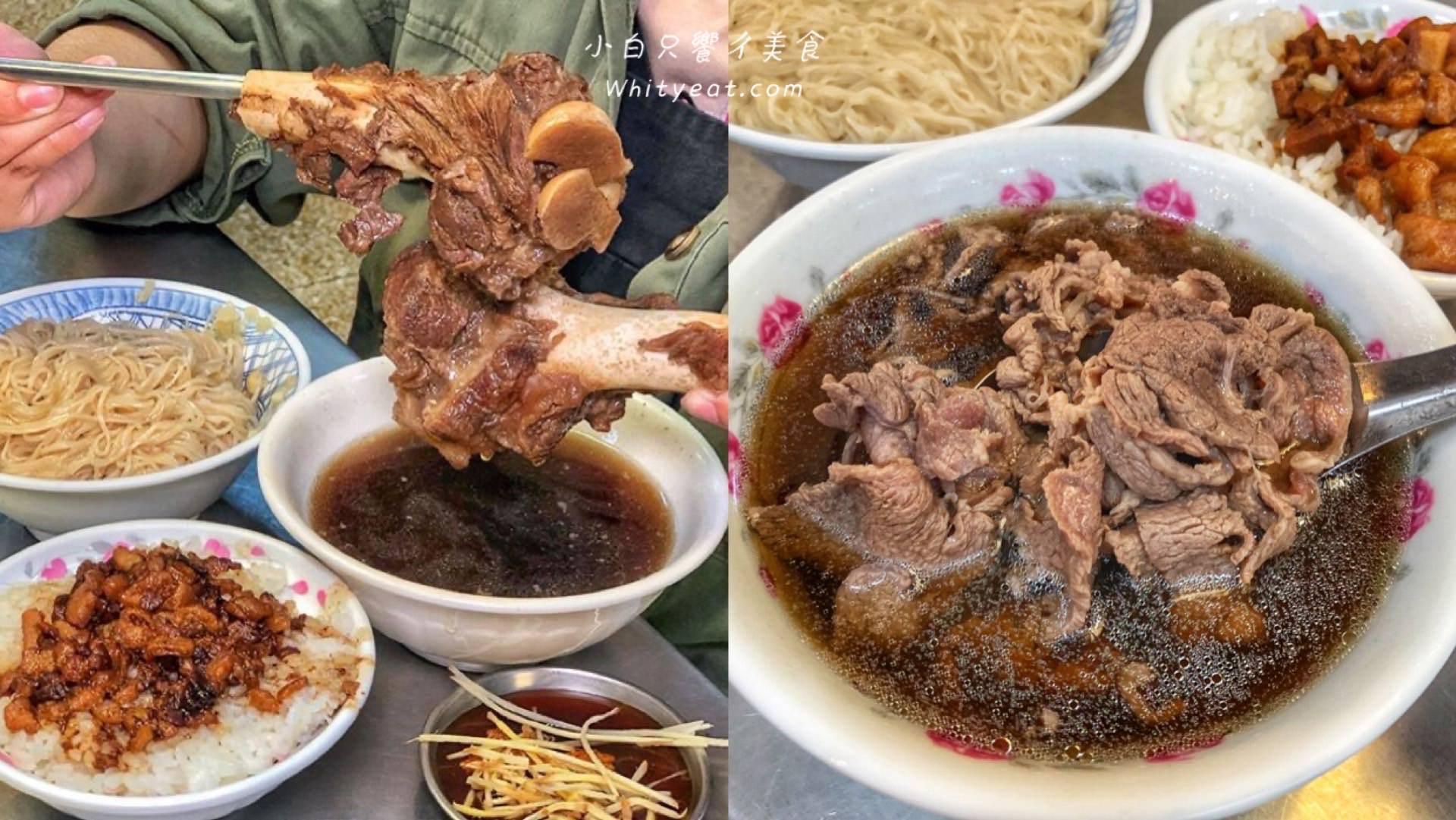 【台南美食】歸仁市場「施家羊肉」50年老店 肉給很多還能免費加湯!乾拌麵內行人必點