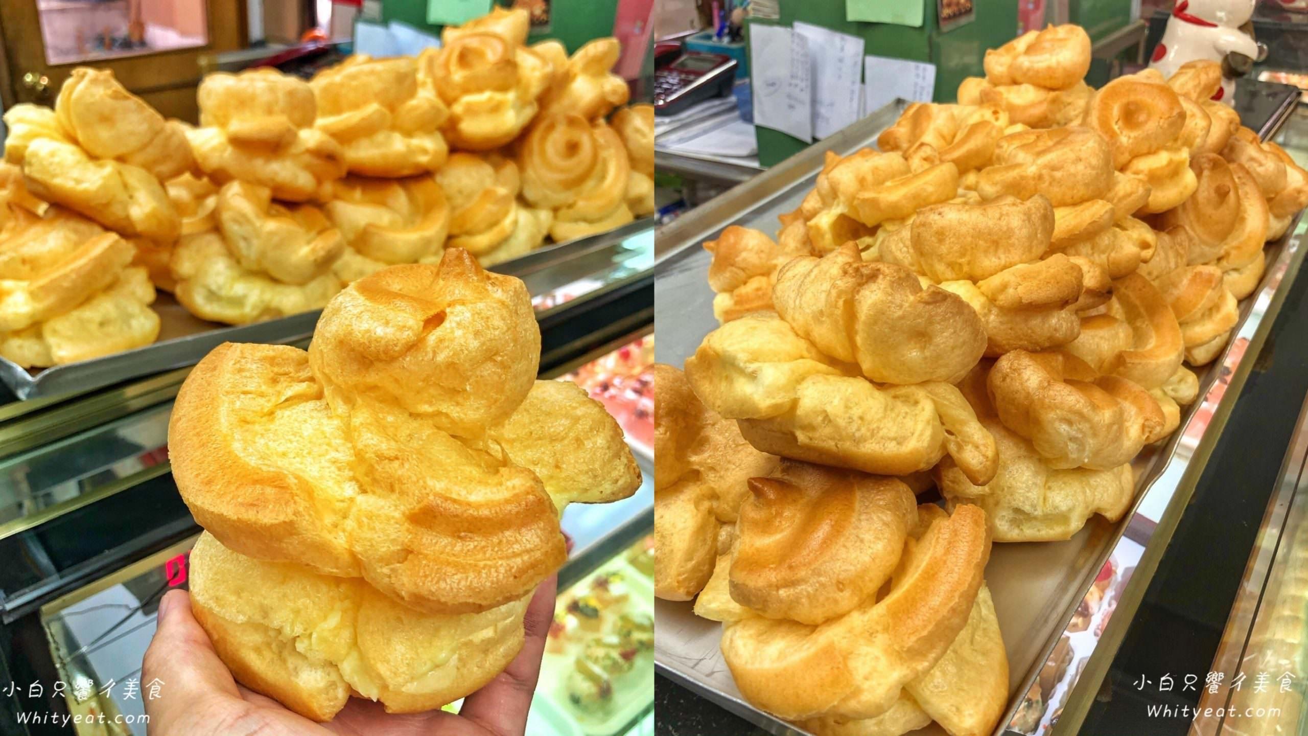 【台南美食】百珍西點麵包廠 隱身市場內的爆漿大泡芙 超過50年的古早味銅板點心
