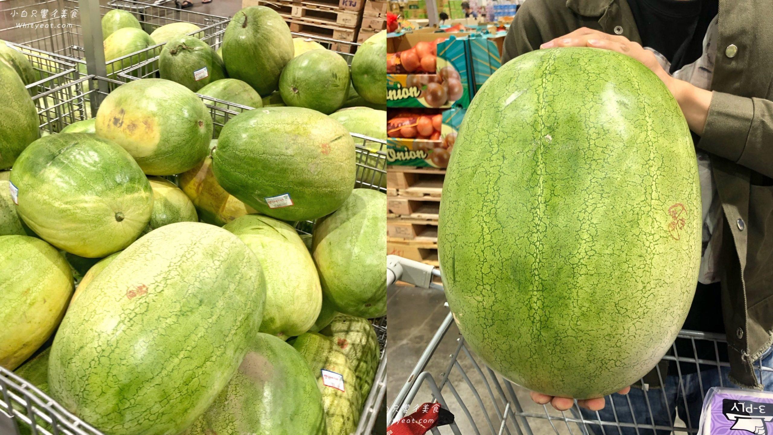 好市多驚見「13公斤大西瓜」竟免200元還有找!真的好吃嗎?