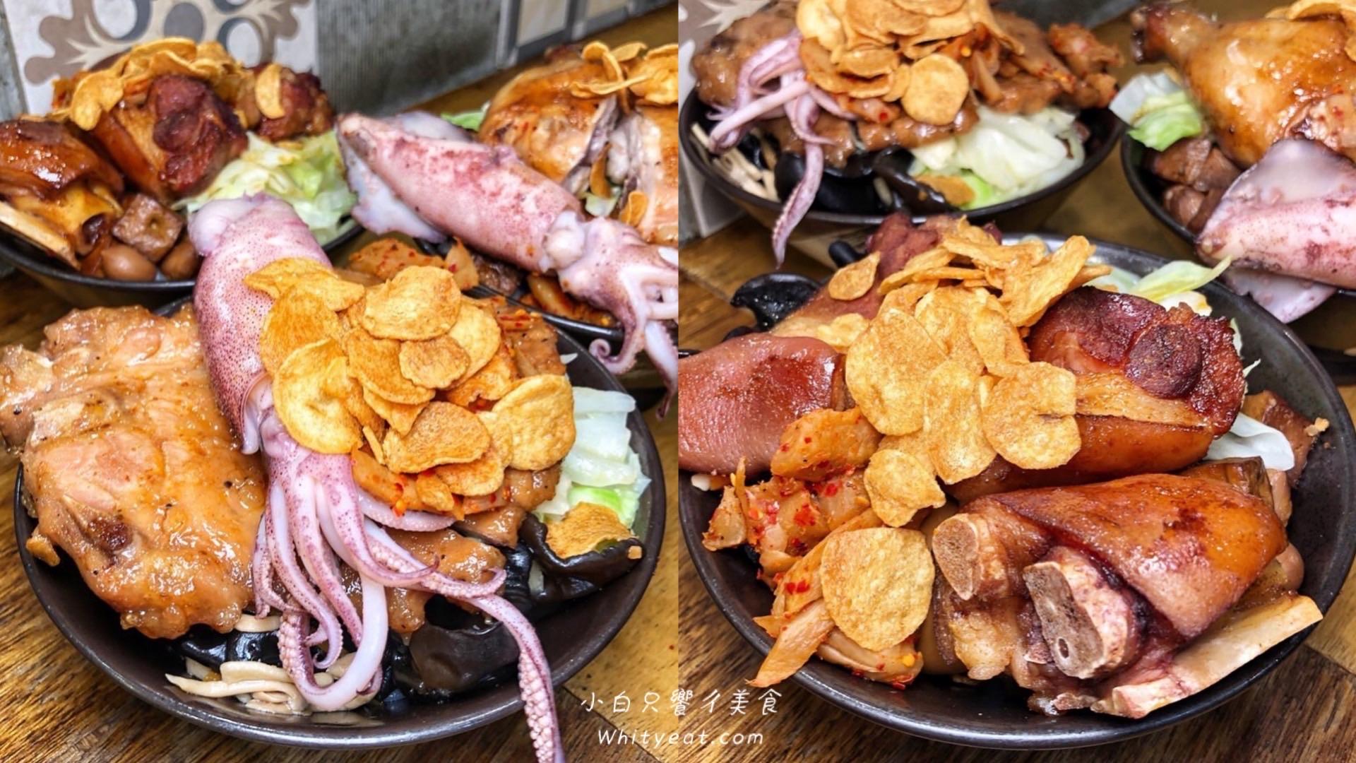 【台南美食】香香老師私房菜 浮誇海陸雙拼!重量級份量料快爆出來!不到三小時就賣光|國華街美食