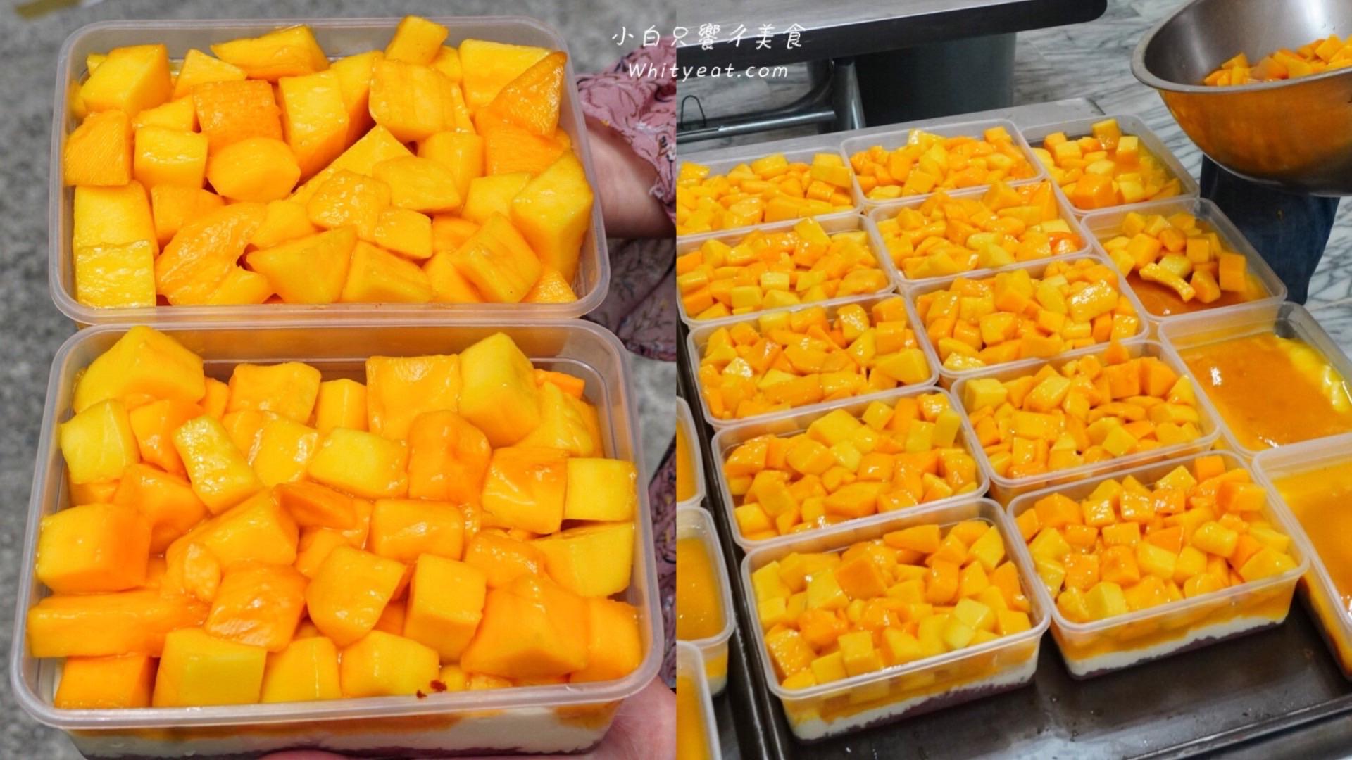 【台南美食】栗卡朵洋菓子工坊 爆多芒果/芋泥爽寶盒 限時限量買一送一!超浮誇裝到滿欠吃爆|學甲美食|台南甜點