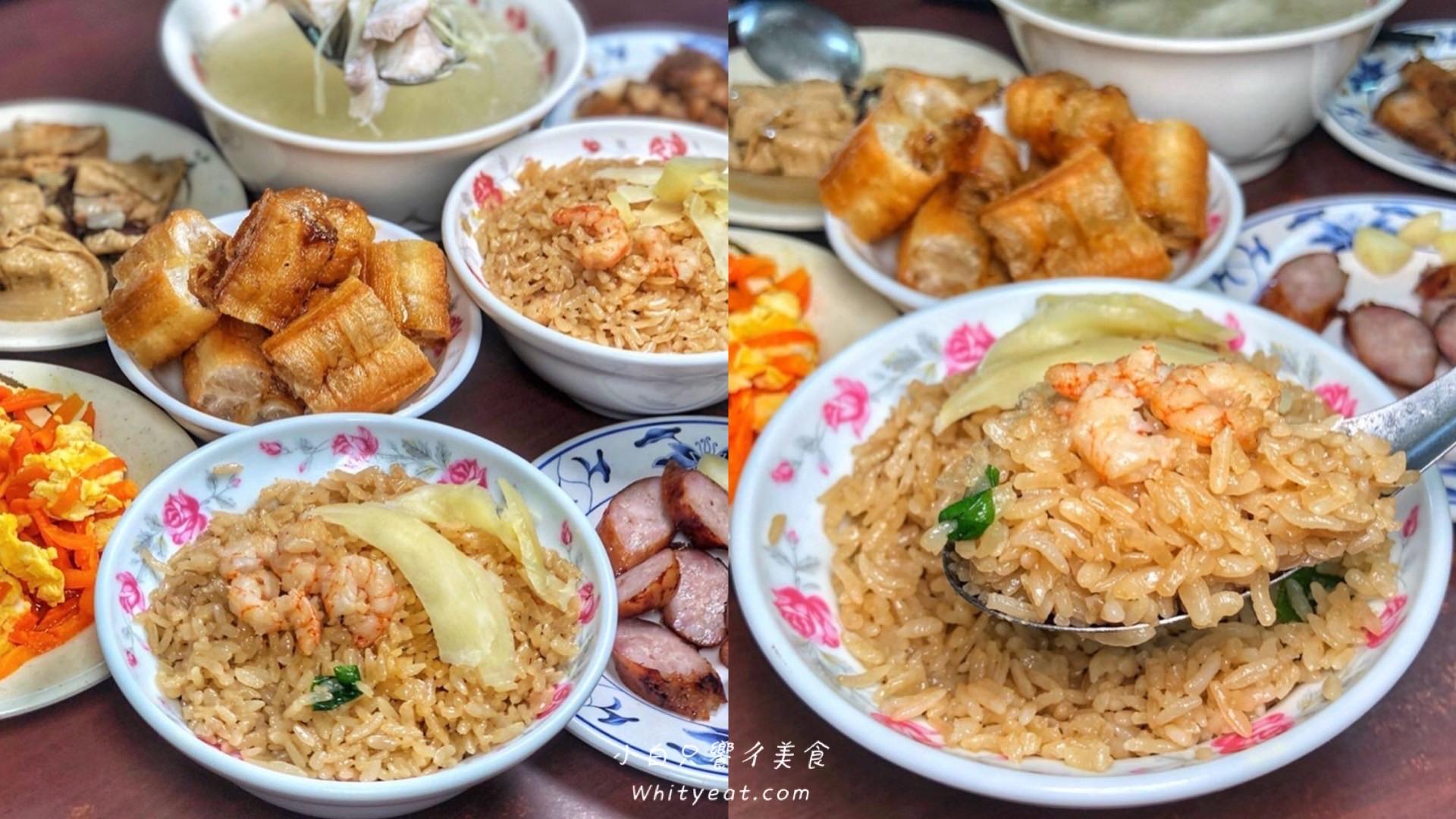 【台南美食】不在和緯路上的「和緯蝦仁飯」在地台南人的早餐!蝦仁飯+乾油條必吃組合 – 台南蝦仁飯 台南北區