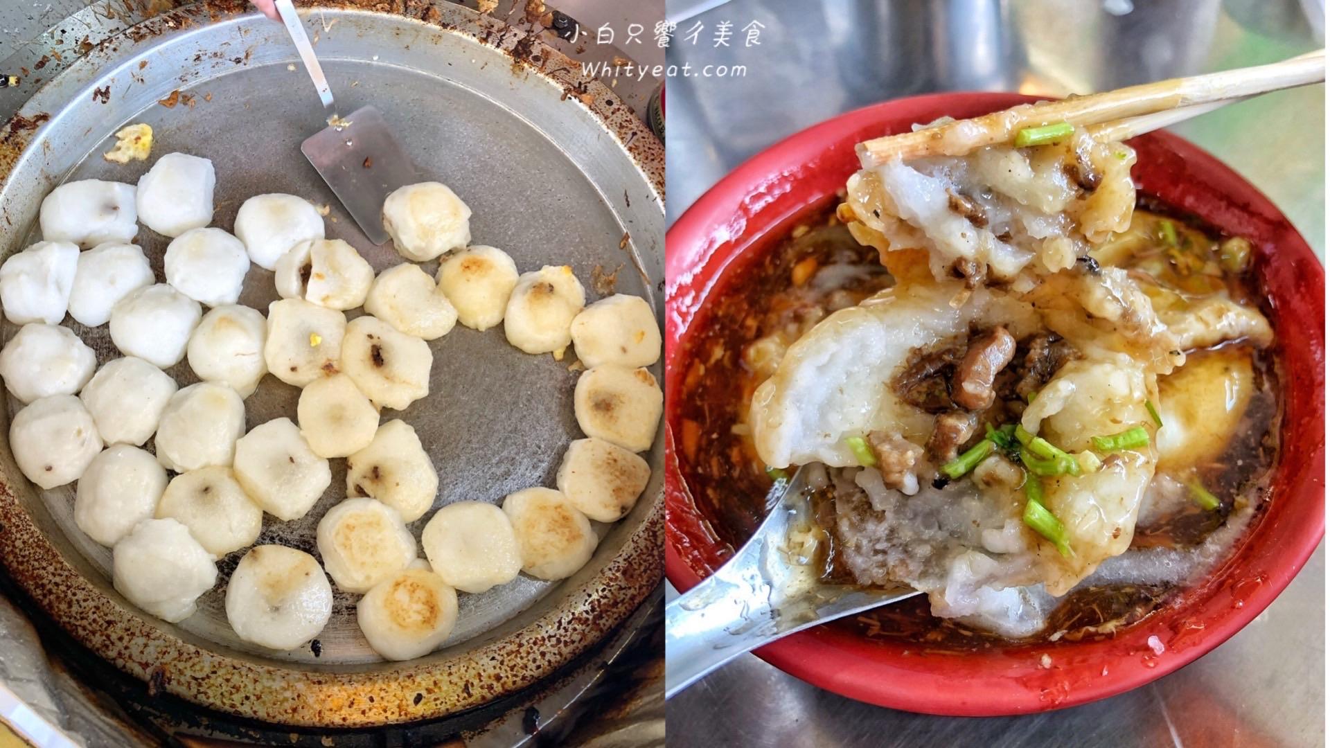 【台南美食】延平市場粿仔嬤  肉粿+蛋銅板價有找 懷念的古早 台南煎粿