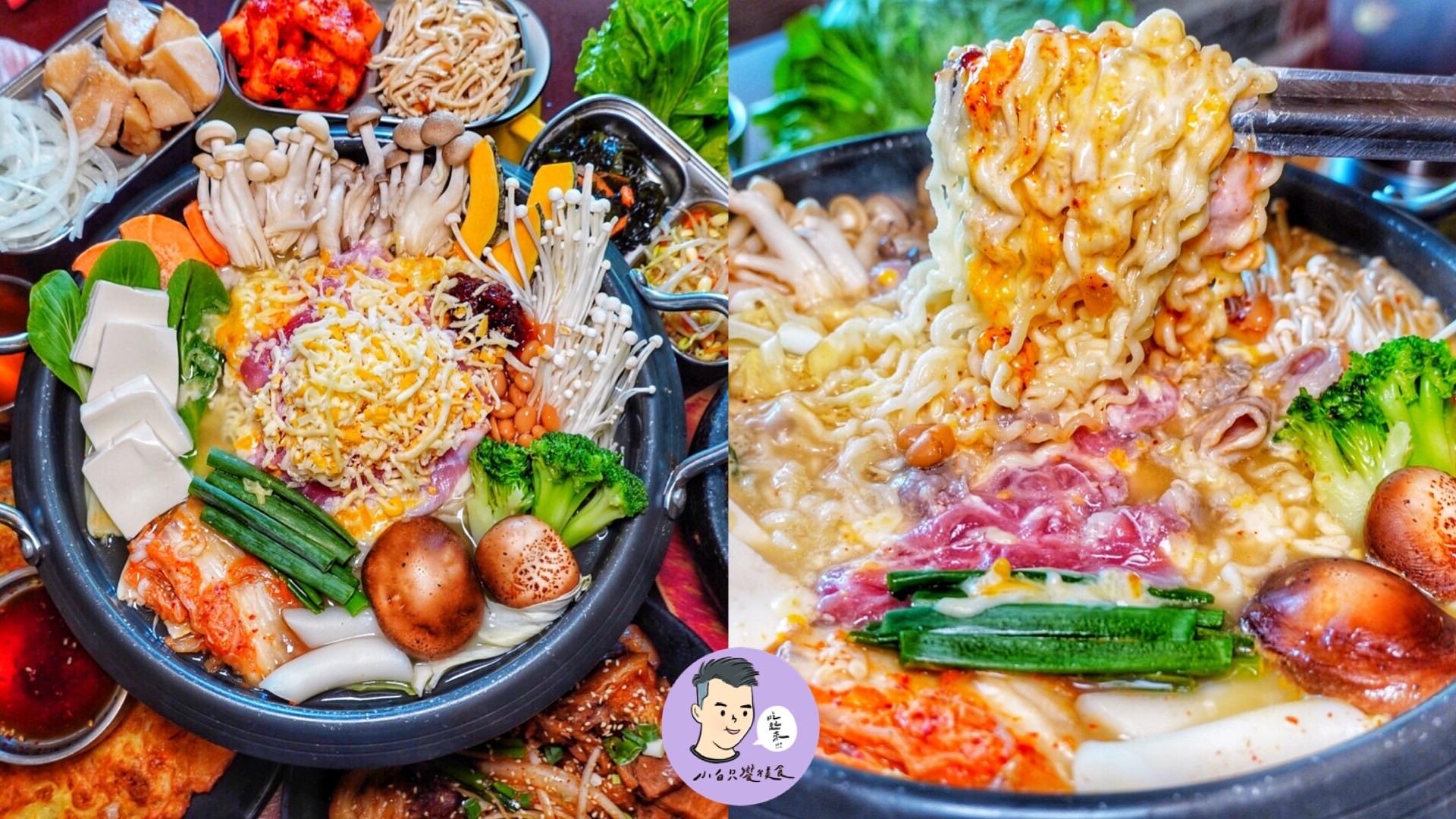 部隊火鍋起司拉麵太誘人!小菜無限量免費供應 安平人氣韓式料理 雙人套餐CP值高 – 瑪西達韓式料理|安平美食