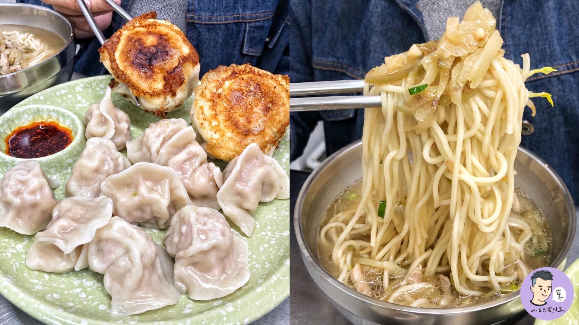 【台南美食】巨無霸煎餃就出現在台南 胡記麵館 一個拳頭大Size超誇張