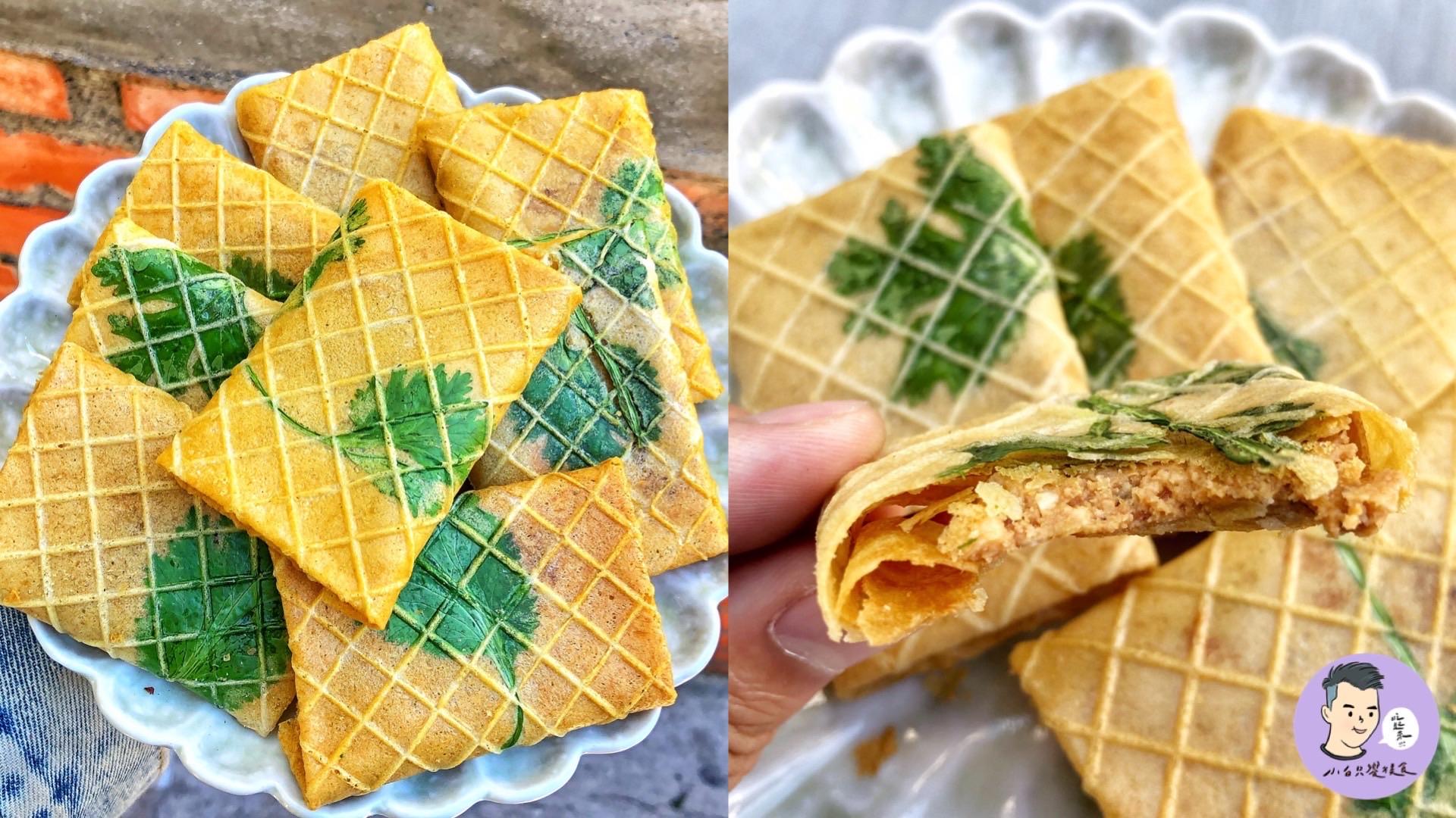 【台南中西區】海王子碳烤夾心酥 用炭火烤出來的愛心煎餅 鐵砂掌烤爐製作 飄香巷弄中古早味小吃