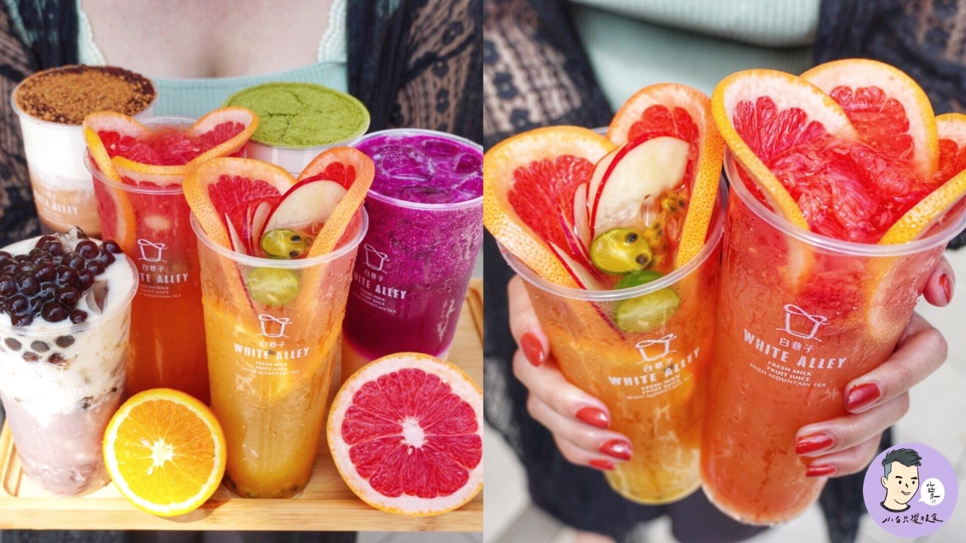 【台南美食】白巷子民族店 必喝火龍果+養樂多夢幻漸層/滿杯水果茶 全系列買五送一