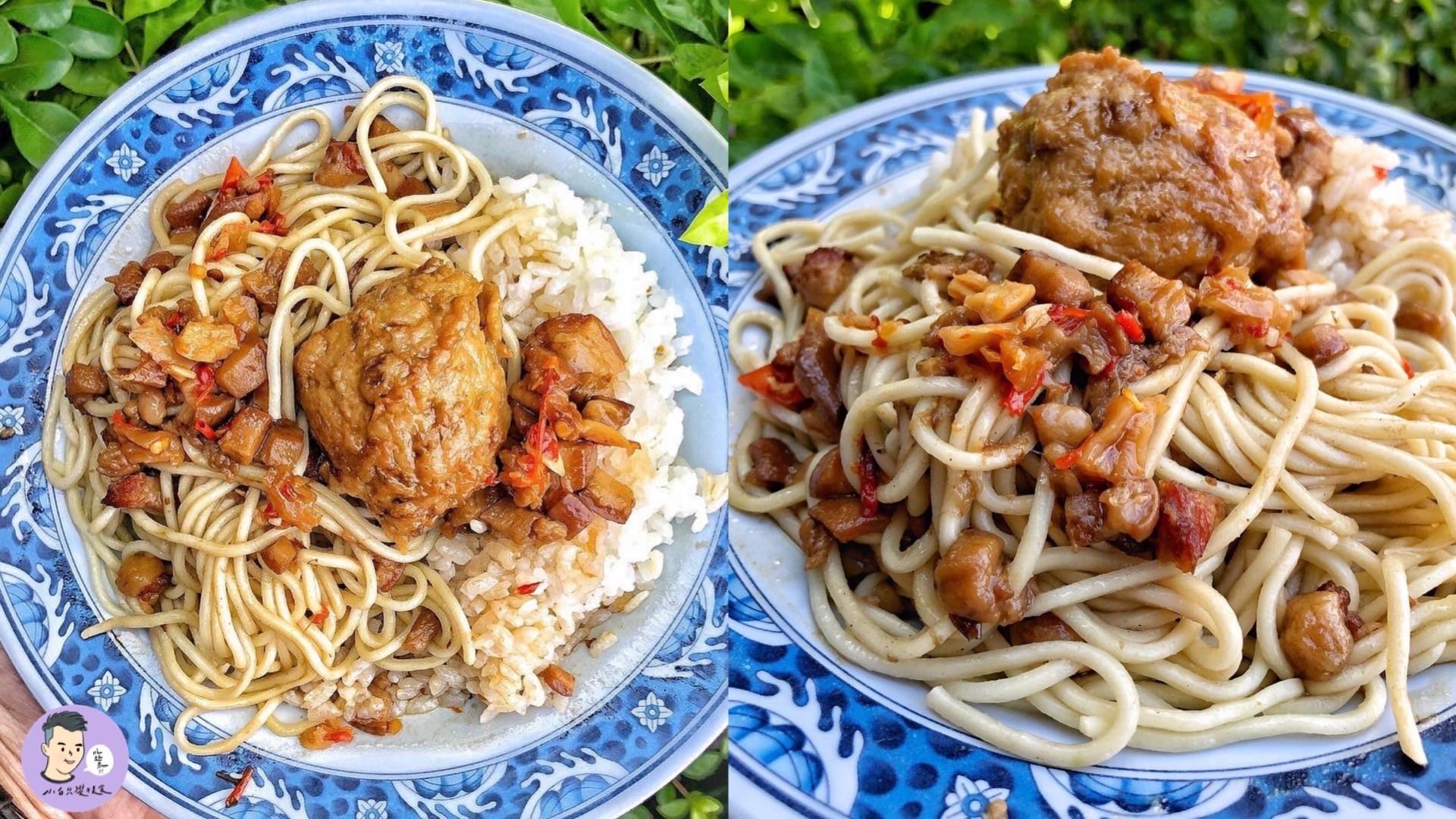 【台南美食】崑山科大學生最愛的銅板美食 一天只開五小時!必點肉燥飯+炒麵組合 只要35元 -阿明食堂|永康區美食