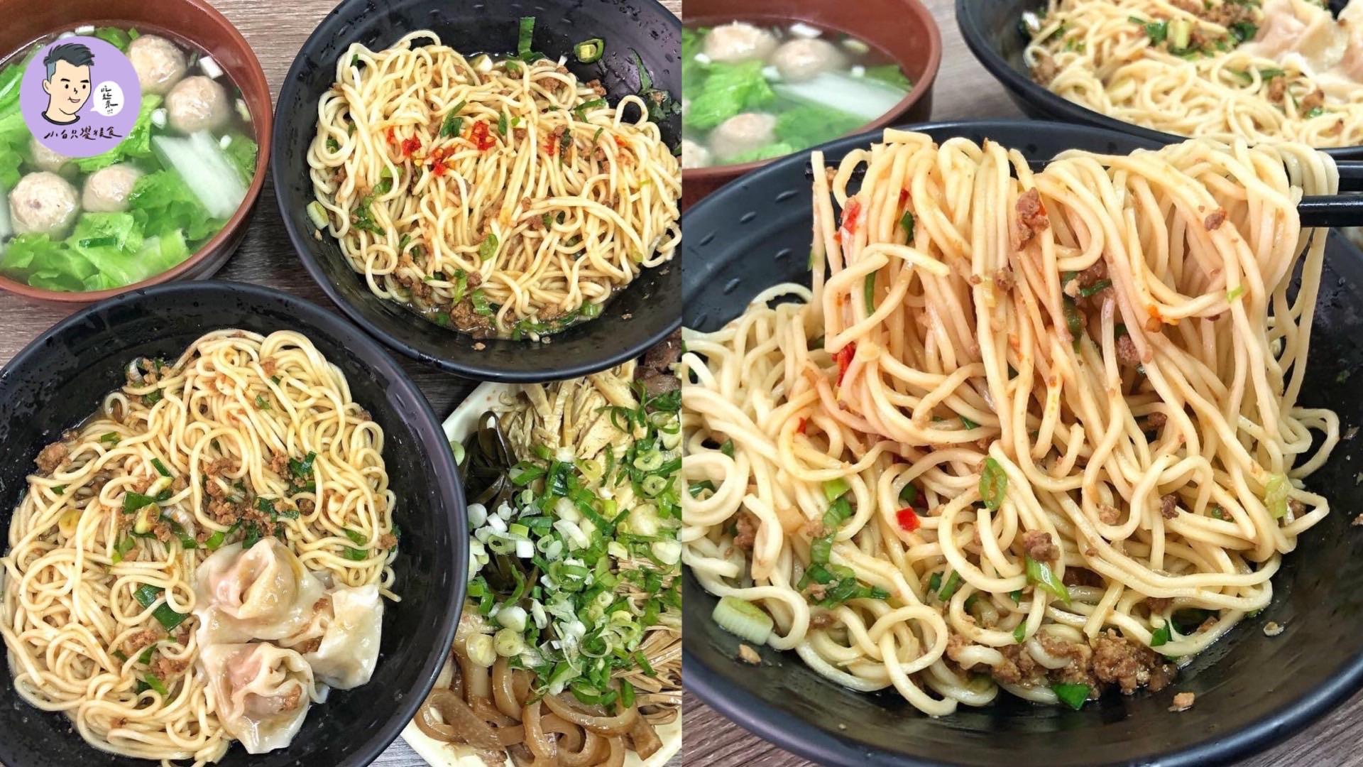 【台南美食】江鎮麵館 安平啞巴麵店竟然有分店?就開在台南東區!內用還有冷氣吹