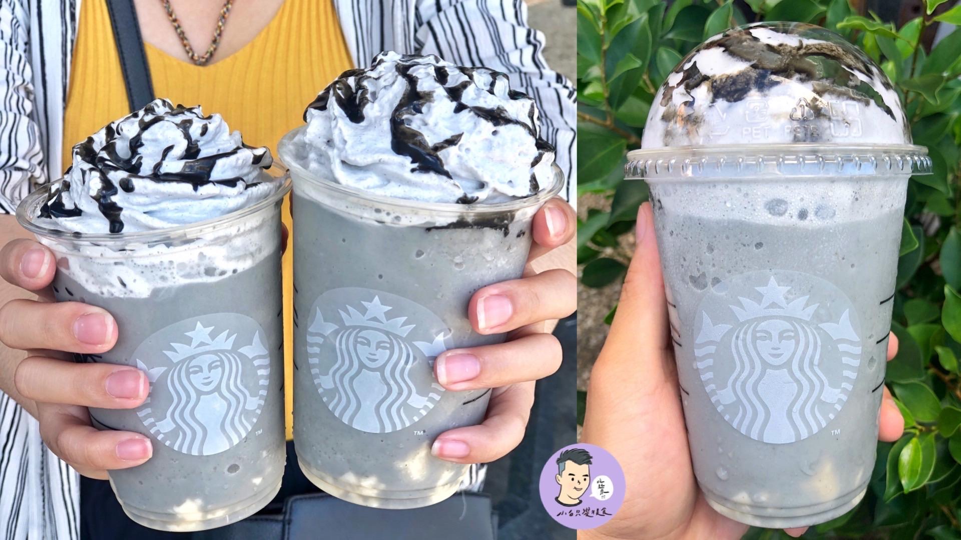 芝麻控快衝!星巴克推出「芝麻杏仁豆腐星冰樂」新口味 6月30號前限這4天有買一送一 星巴克|咖啡|咖啡店