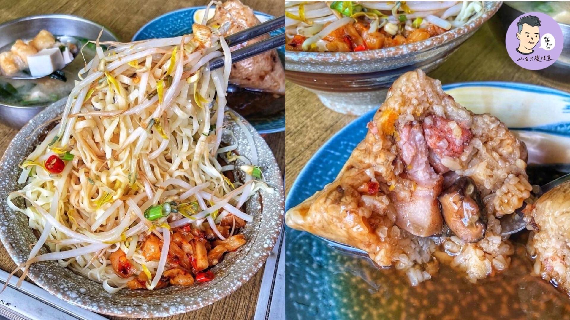 【台南美食】崑山隱藏版銅板小吃!肉粽一顆35元便宜好吃 豆菜麵也別錯過 – 吳家肉粽|永康區美食