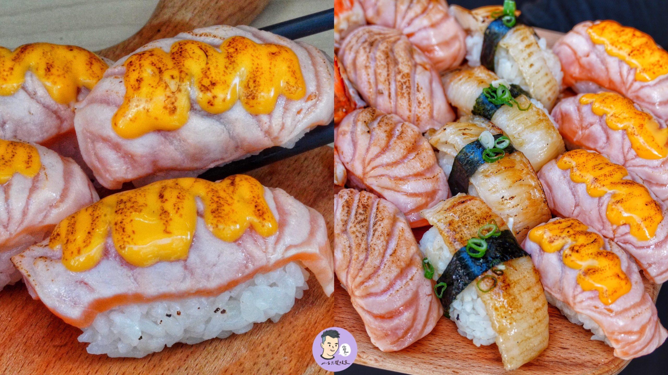 【台南美食】正興x吃吧 鮭魚控快吃爆!炙燒鮭魚只要20元!! 剛開店就排隊/晚來就吃不到 – 國華街美食|中西區美食