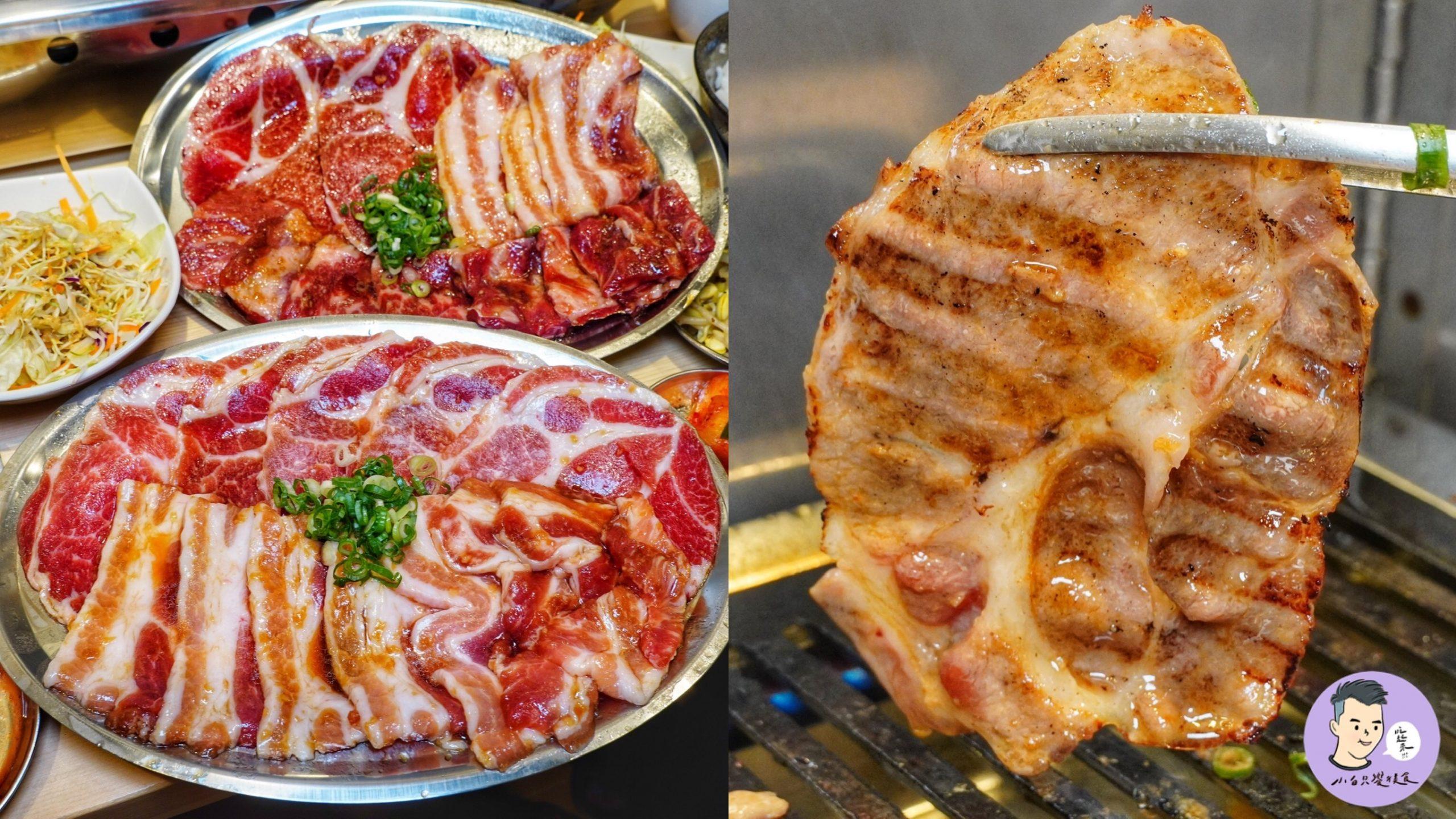 【台南新店】台南終於有一人燒肉了!每人300元起 免服務費/免開桌費 還沒開店就在排隊 – 燒肉難民營|台南美食|台南燒肉
