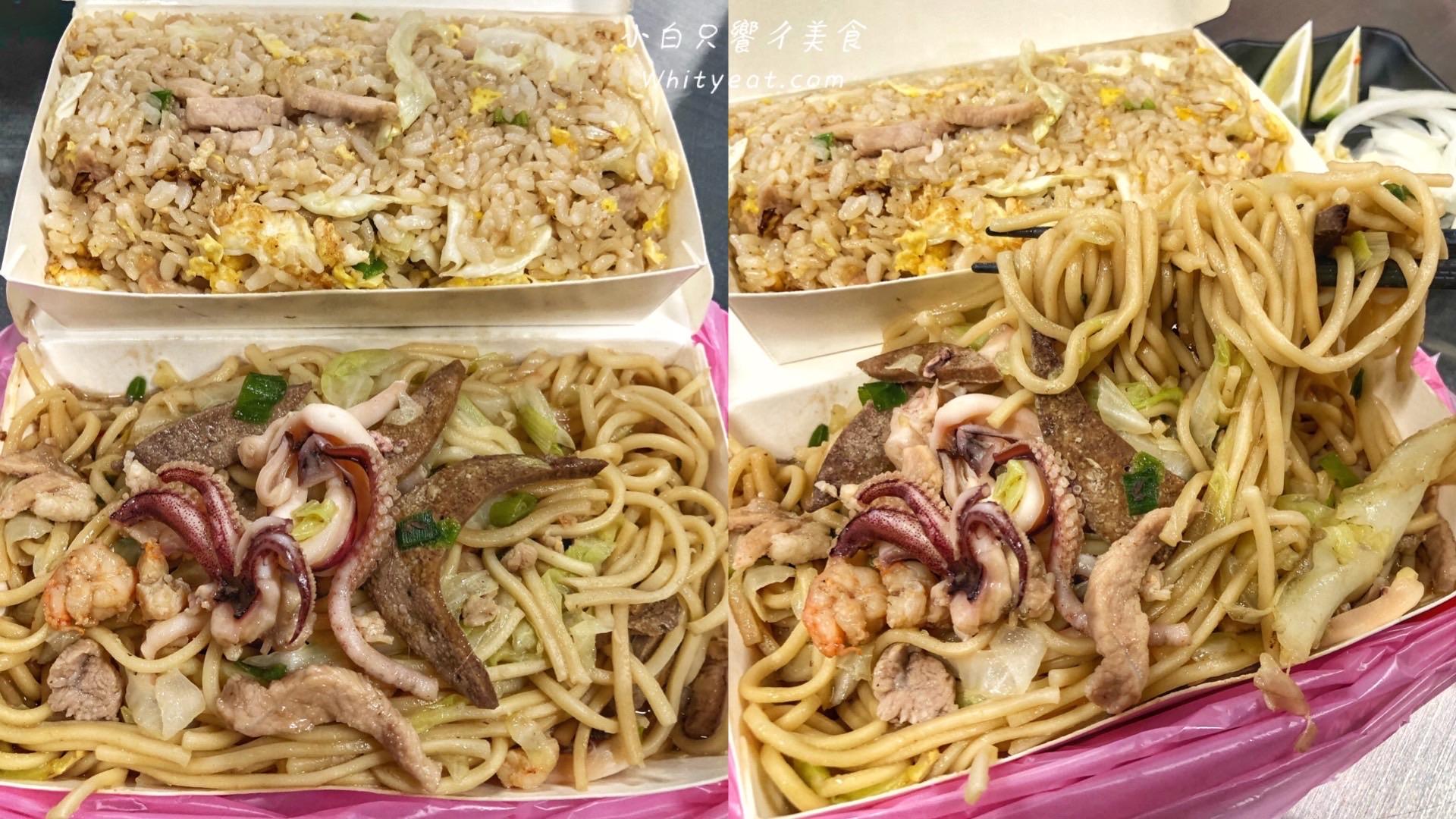 【台南東區美食】 阿桂炒飯炒麵 富農街最好吃炒飯就是這家!什錦炒麵料多到爆出來!cp值超高在地老店