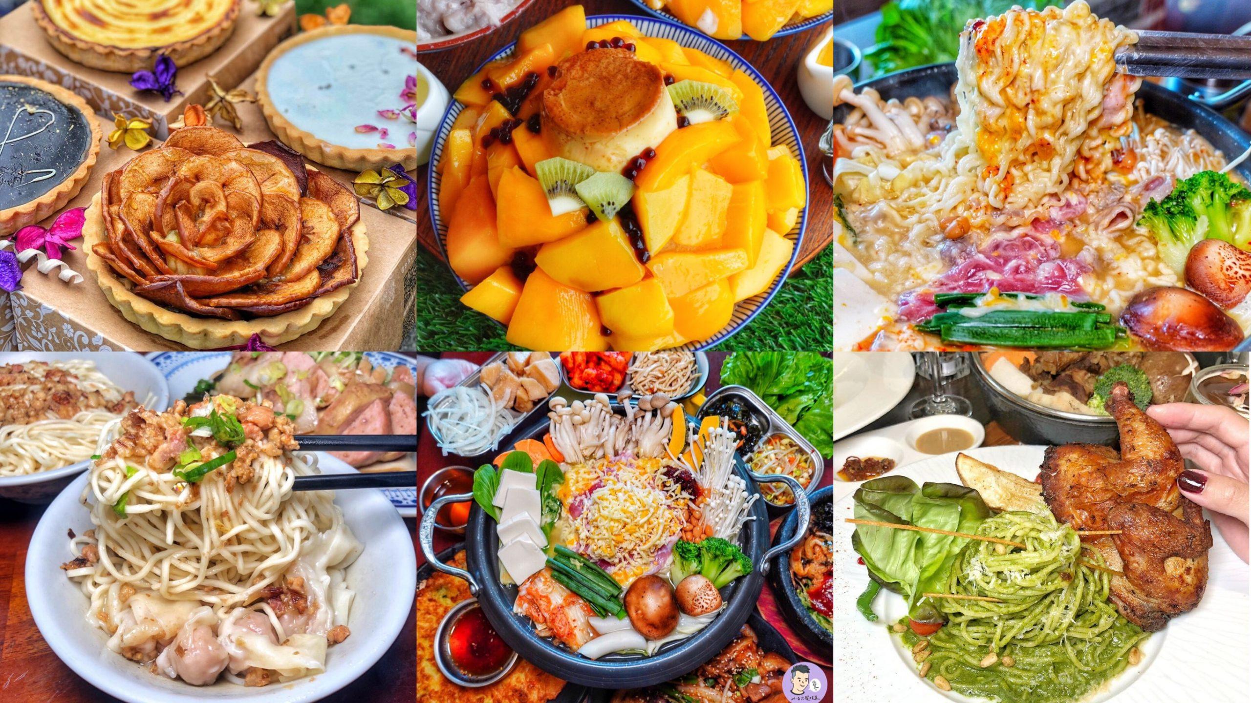 【台南美食】台南安平區美食懶人包!來安平就要這樣吃/來台南必吃美食 (持續更新中)