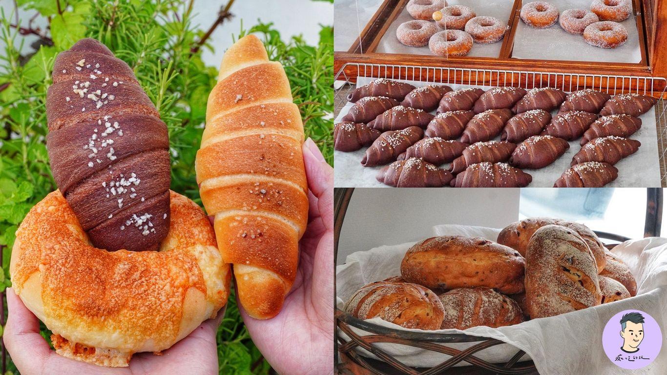 【台南美食】一天只賣五小時人氣麵包店!限量秒殺晚來買不到!隱密在巷弄的於是麵包|北區美食|麵包店