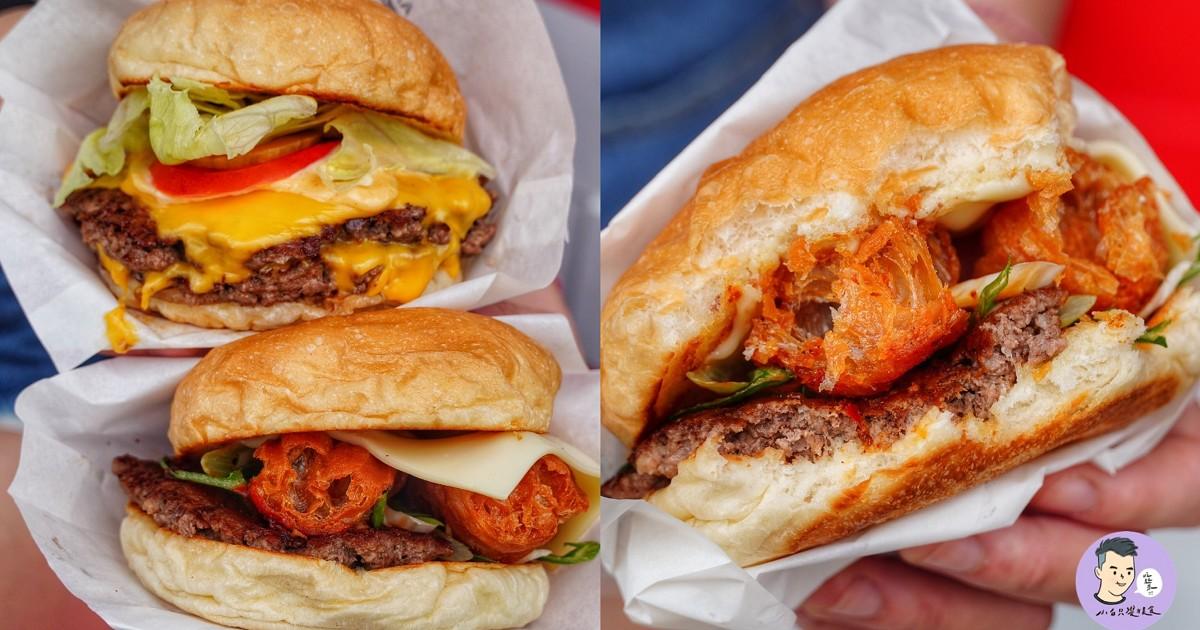 【台南美食】abc美式燒烤車 四川麻辣老油條漢堡台南只有這間吃得到|中西區美食