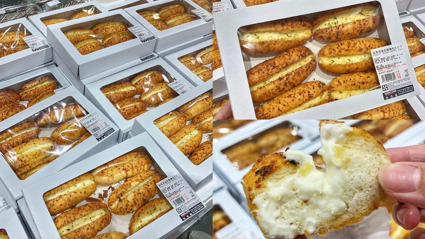 好市多新推出「蒜香奶油乳酪麵包」超邪惡蒜香乳酪爆好吃!一盒免300元就算胖了也甘願