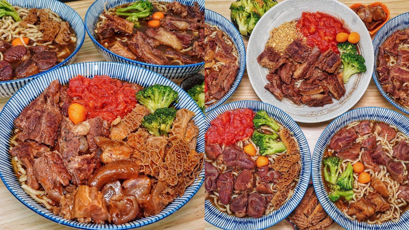 【台南美食】台南超夯牛肉麵就是這間!肉多又大塊 牛肋條/牛筋/牛肚通通有 肉肉控必吃 – 黑炫瘋乖乖牛肉麵佳里店