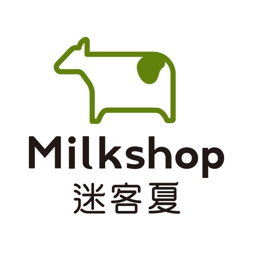 【菜單】迷夏客菜單 迷夏客完整菜單 分店資訊 2020年新菜單價目表 迷夏客 Milkshop
