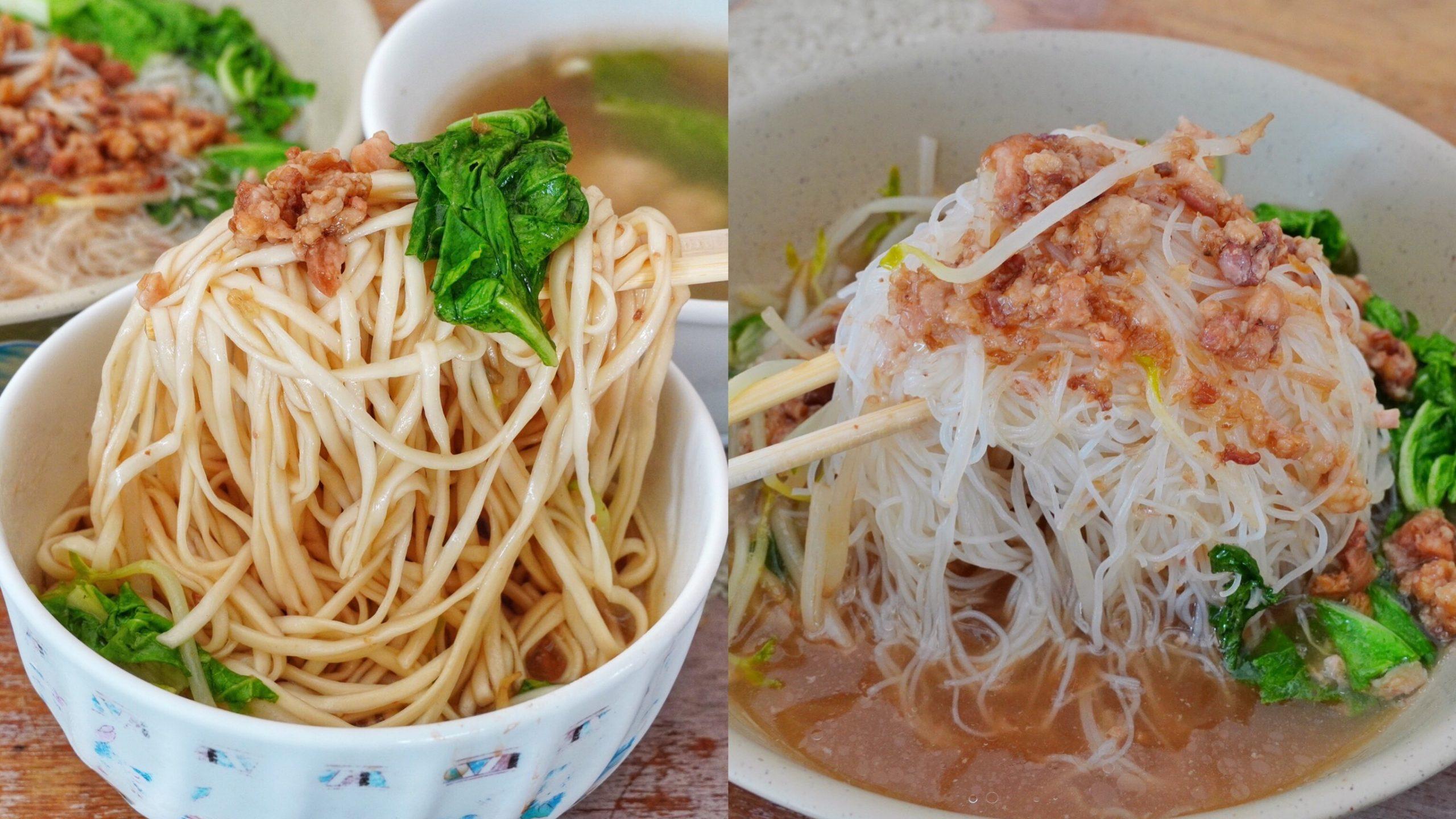 【台南美食】乾麵/湯品通通均一價20元!這什麼神奇價格!超佛心銅板美食就在台南 – 大溝乾麵