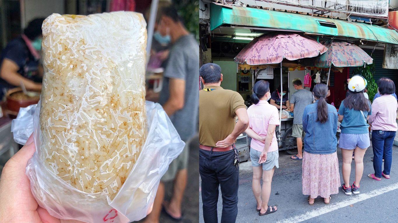【台南美食】安南區最好吃飯糰就是這間!每天都在排隊 淋肉燥香氣十足/在地隱藏版美食/陳家飯丸
