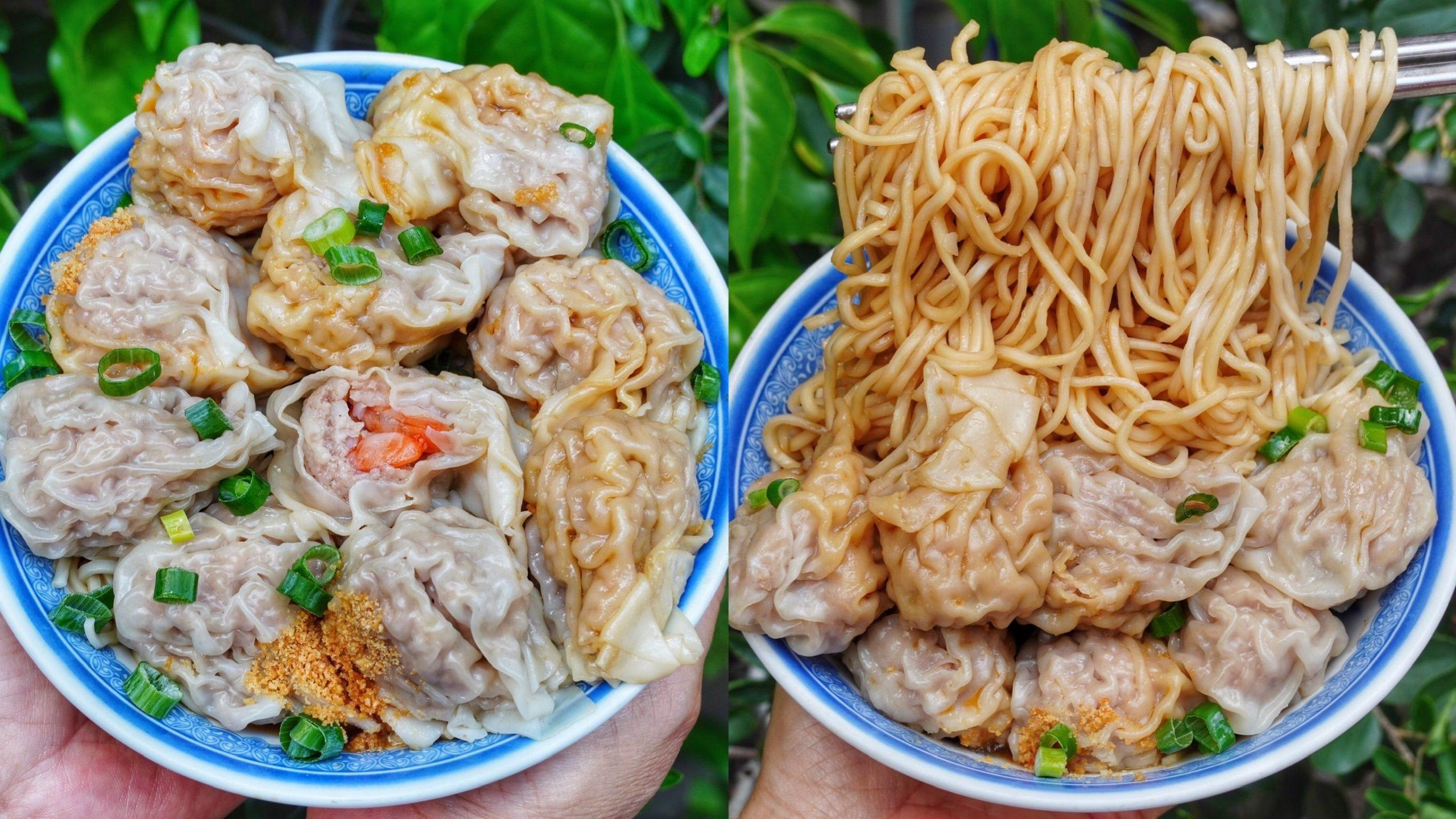 【台南美食】台南最大顆餛飩就是這家!足足有50元硬幣大 整碗滿滿雲吞好欠吃 – 滿點大雲吞
