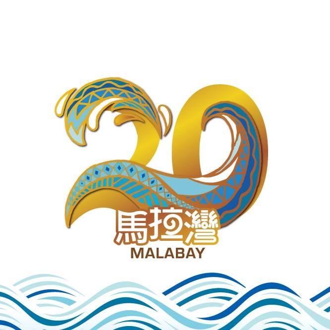【麗寶樂園】麗寶樂園價說明|海陸聯合/團體票/入園需知|麗寶樂園lihpaoland