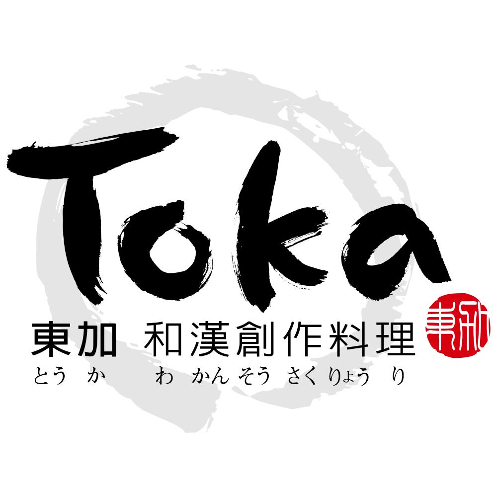 【菜單】ToKa東加和漢創作料理菜單|ToKa東加2021年價目表|完整菜單介紹