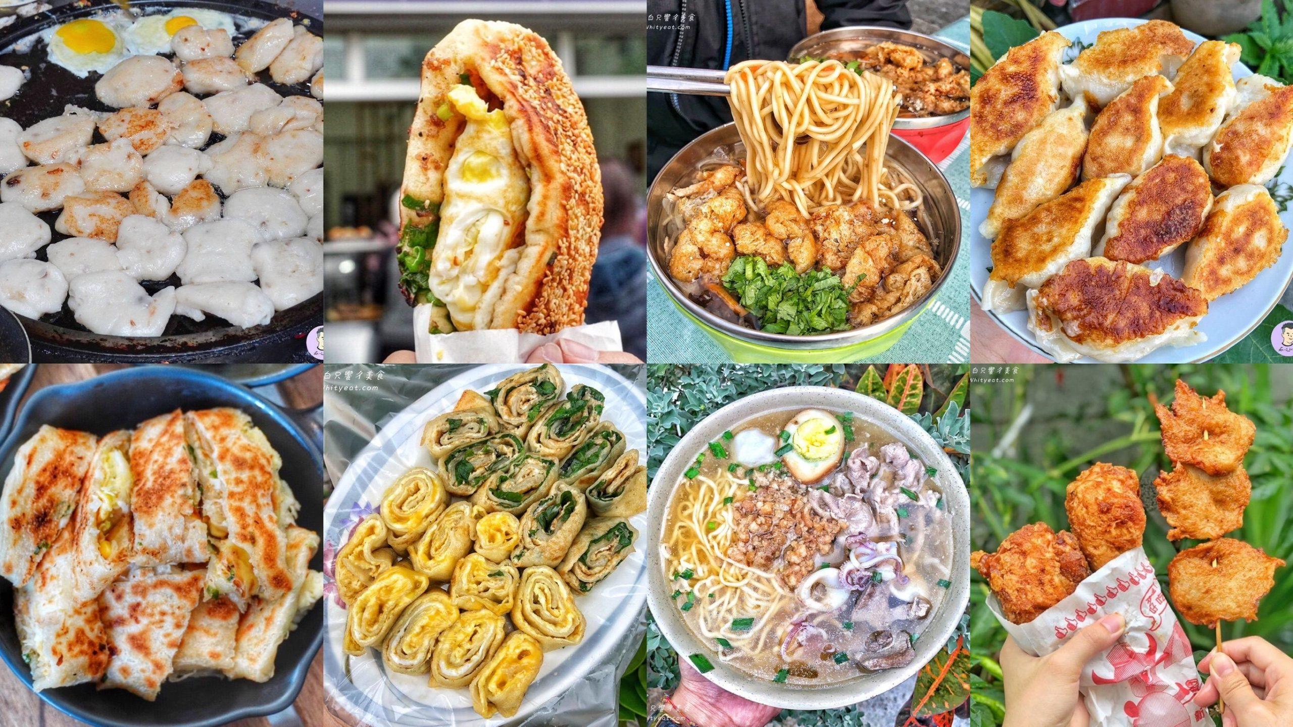 【台南美食】2021台南早餐懶人包|大台南各區超過80家早餐 隱藏版名單全收錄!(持續更新中)