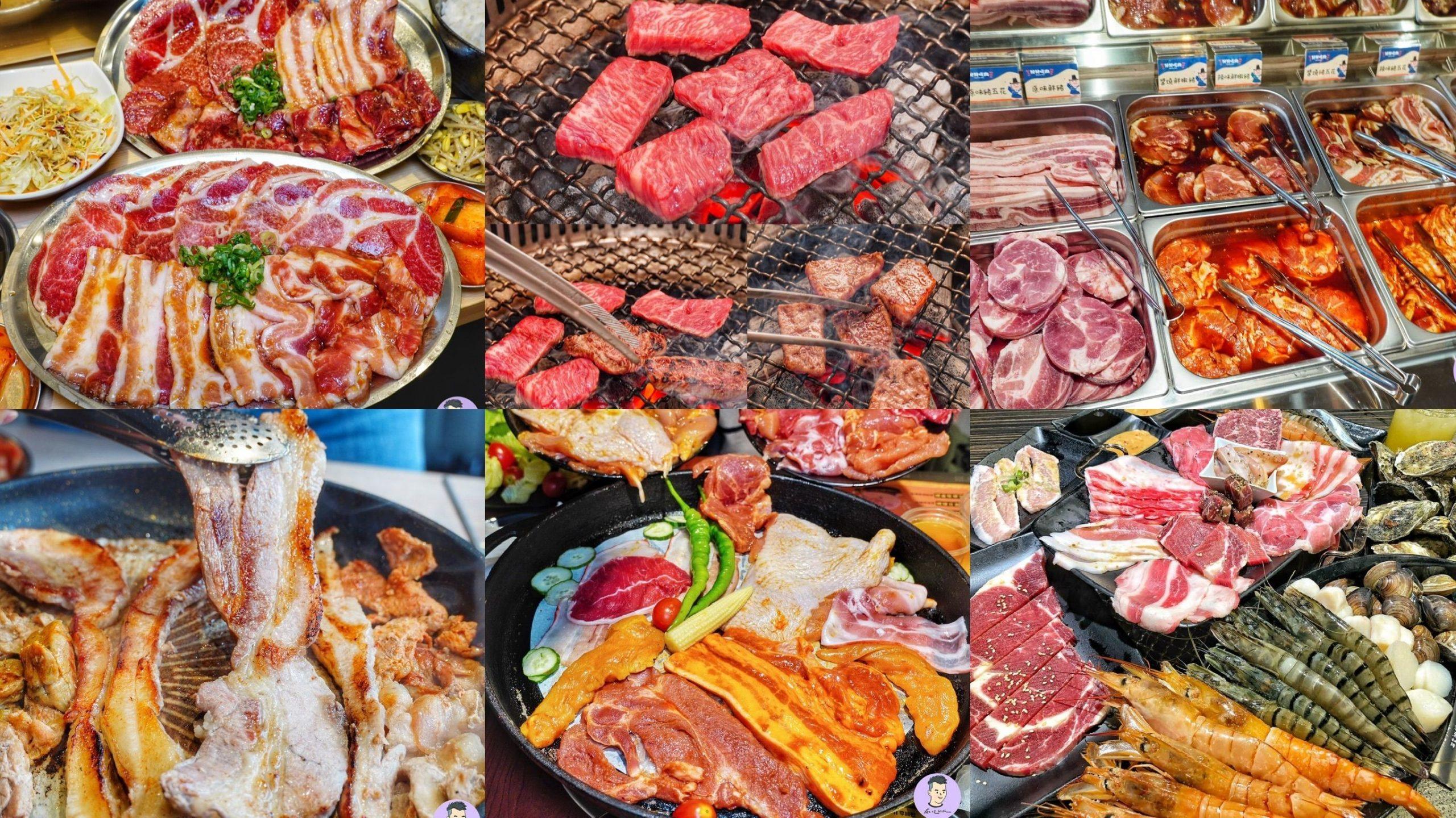 【台南美食】2021台南燒肉/燒烤懶人包|299元韓式燒烤/一個人也能吃的燒肉 肉肉控必吃!(持續更新中)