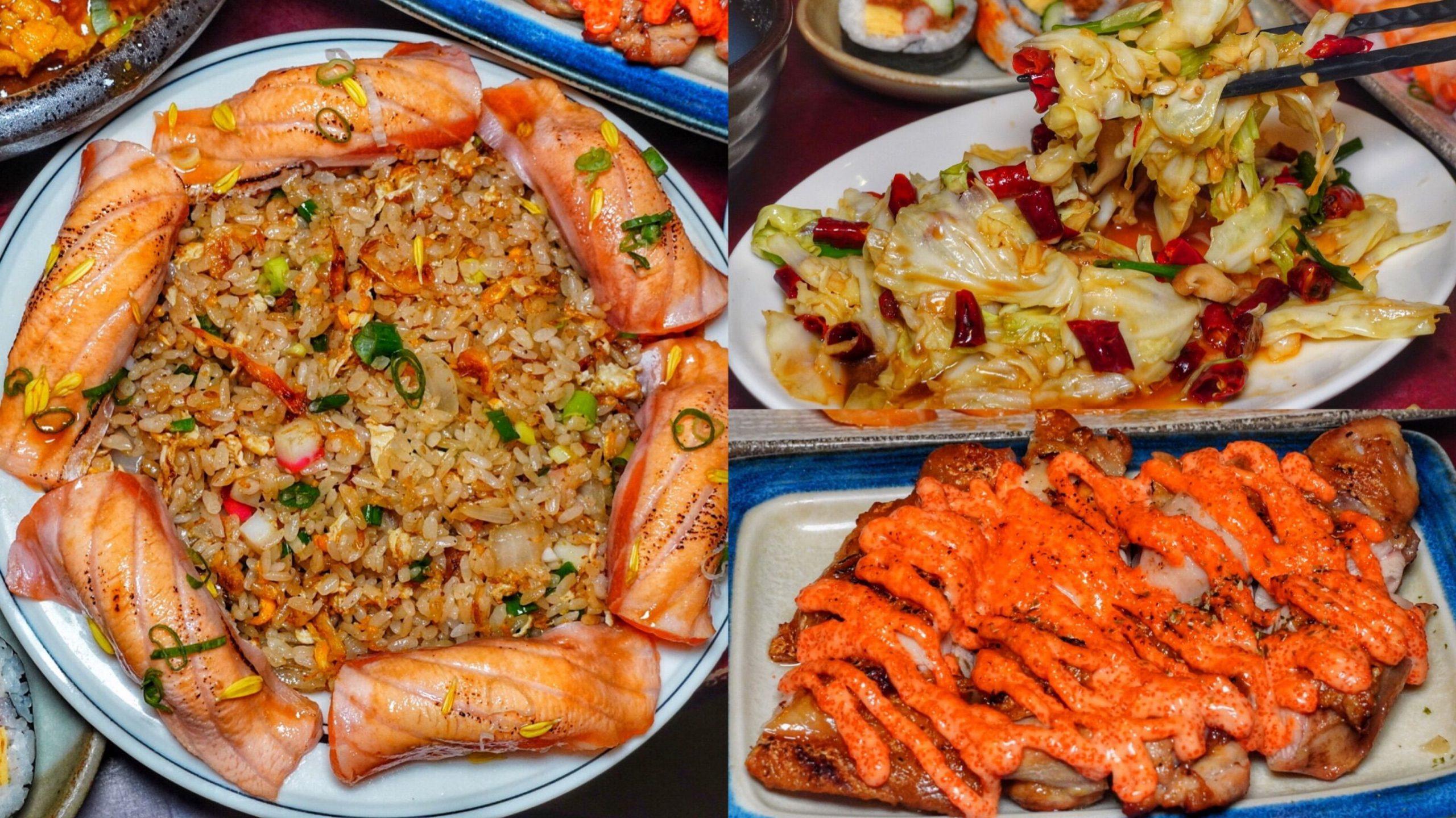 【台南美食】炙燒鮭魚+炒飯新吃法!沒預約很難吃到的人氣居酒屋 餐點選擇多又平價 – 酒河原居酒屋