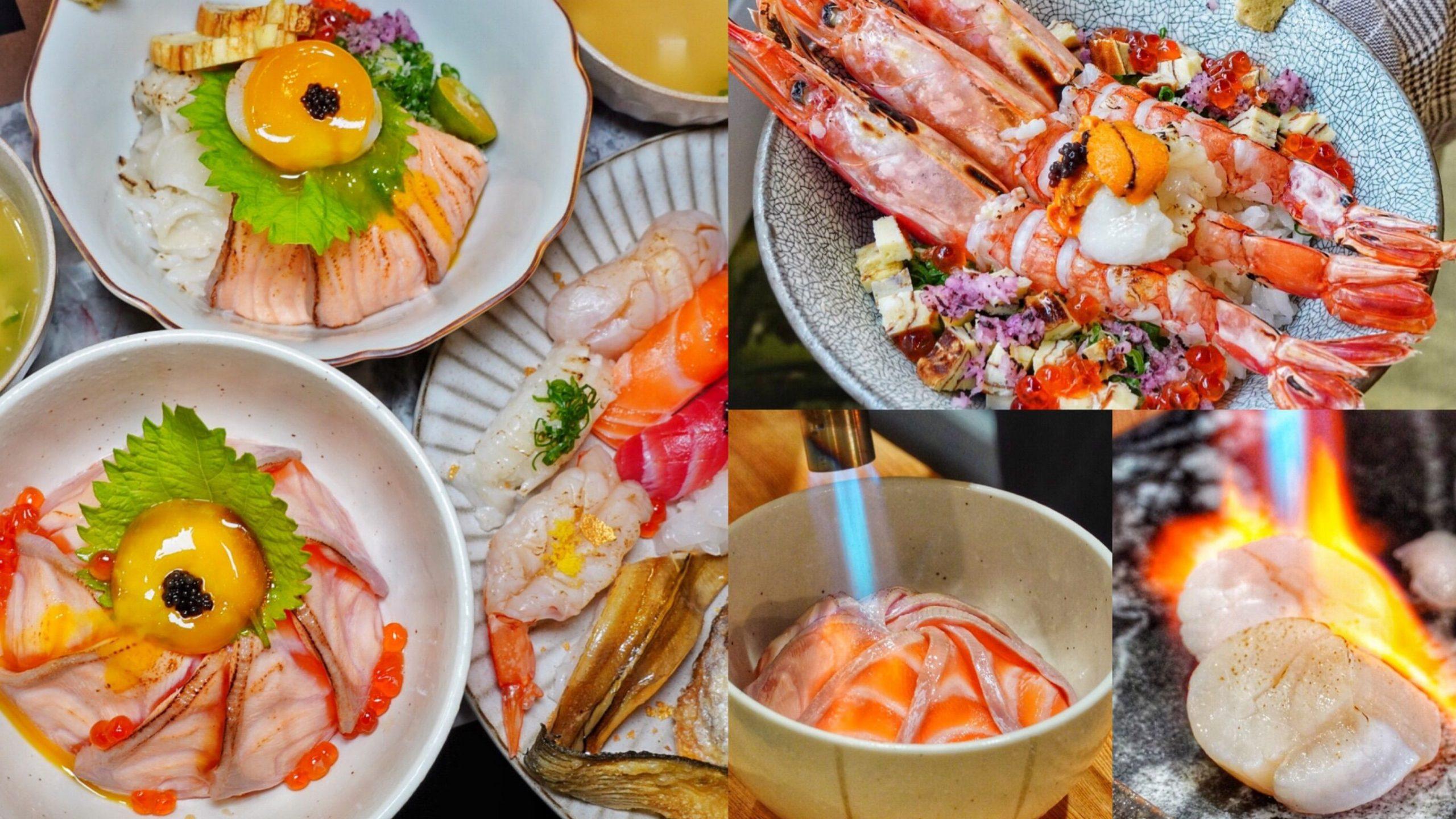 【台南美食】台南新開的日式料理!專賣海鮮丼飯/炙燒鮭魚/刺身/握壽司 炸雞也是超強必吃啊 – 金禾kimho