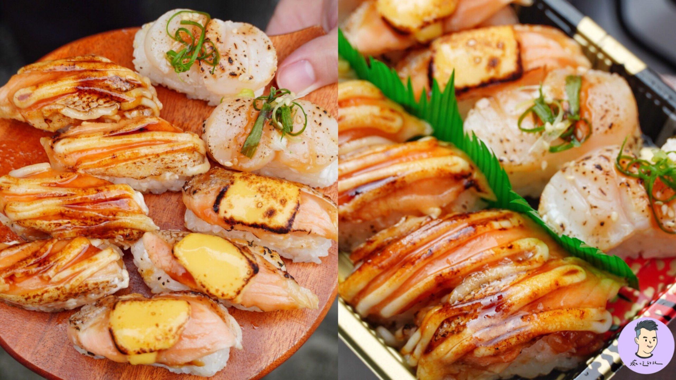 炙燒鮭魚只要13元銅板價!台南只有這裡才有賣 壽司超過30種選擇 也有丼飯喔 – 老虎10元壽司