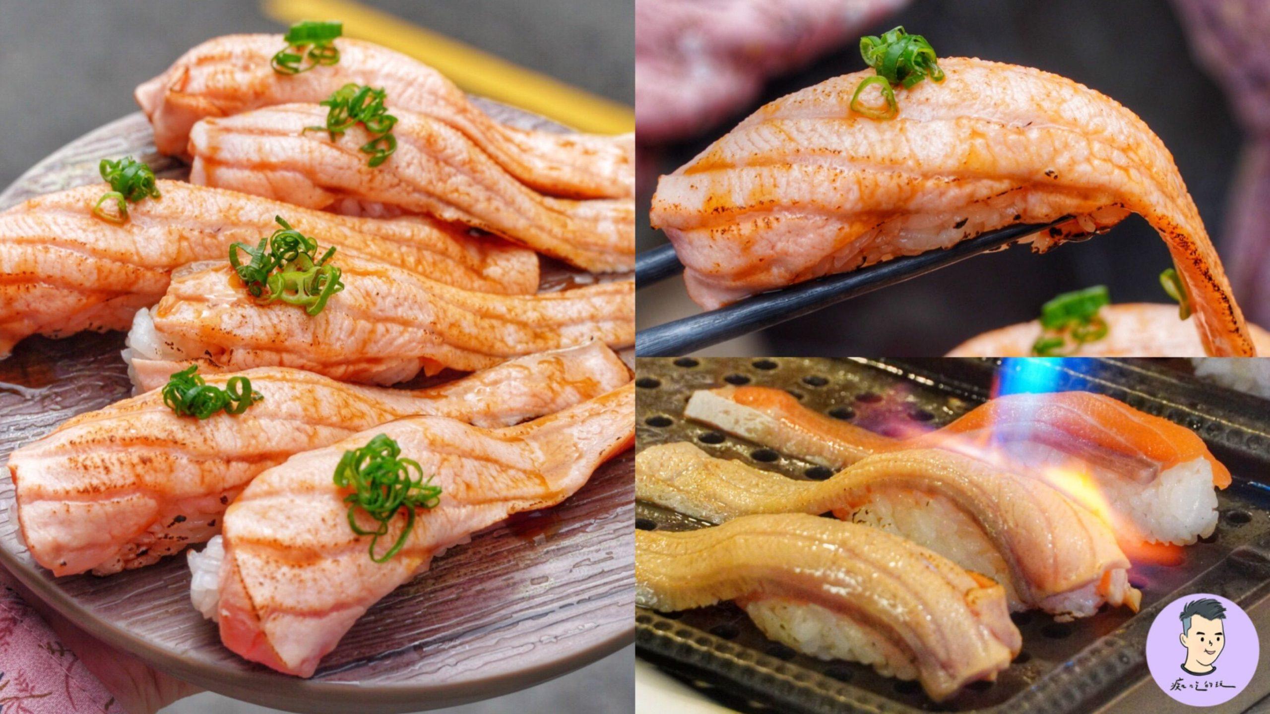 【台南美食】早上九點就開的日料!隱身水仙宮市場的炙燒鮭魚腹握壽司 肥嫩嫩油香超逼人 – 達也濱家漁場