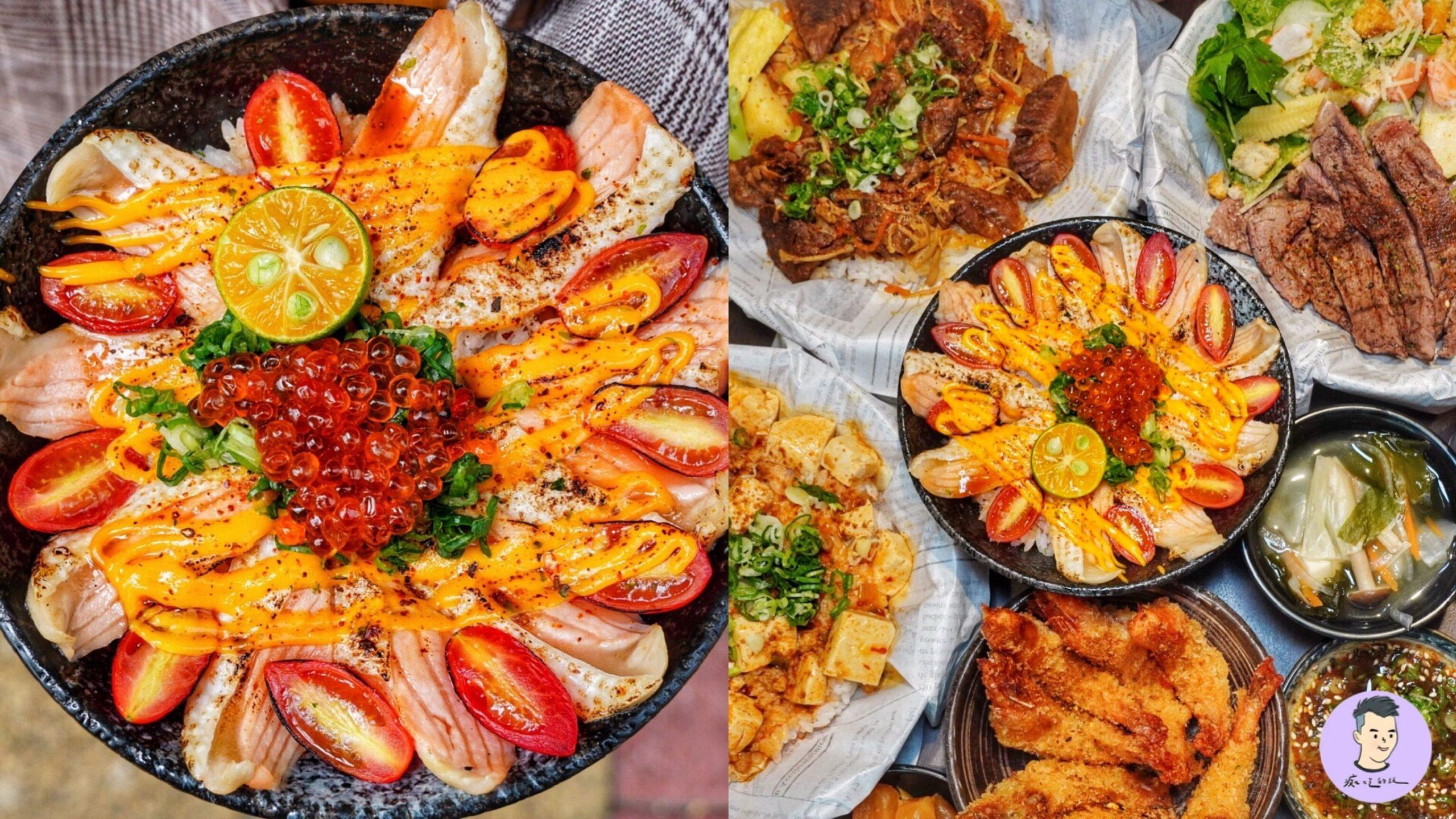 【台南美食】肉丼丼食專門店 台南又一間超平價丼飯!百元初就有白飯/味噌湯/小菜/飲料無限量供應