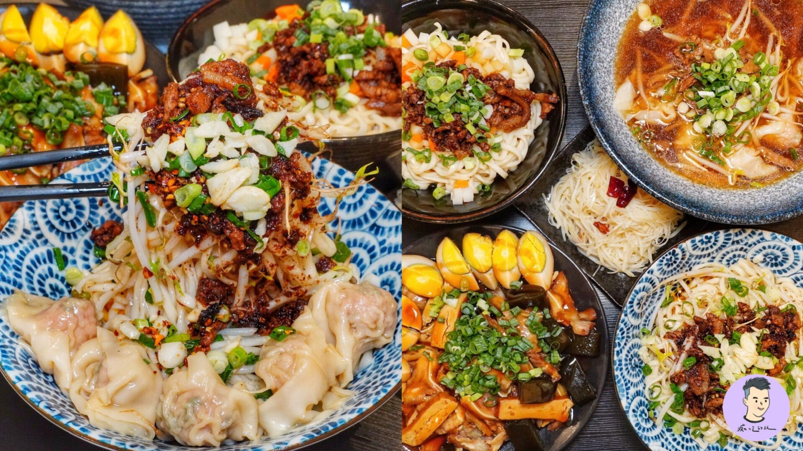 【高雄美食】西安風味美食館 旗山也有道地陝西風味麵店!大推油潑麵+酸辣土豆絲 用料實在平價美味 – 旗山美食