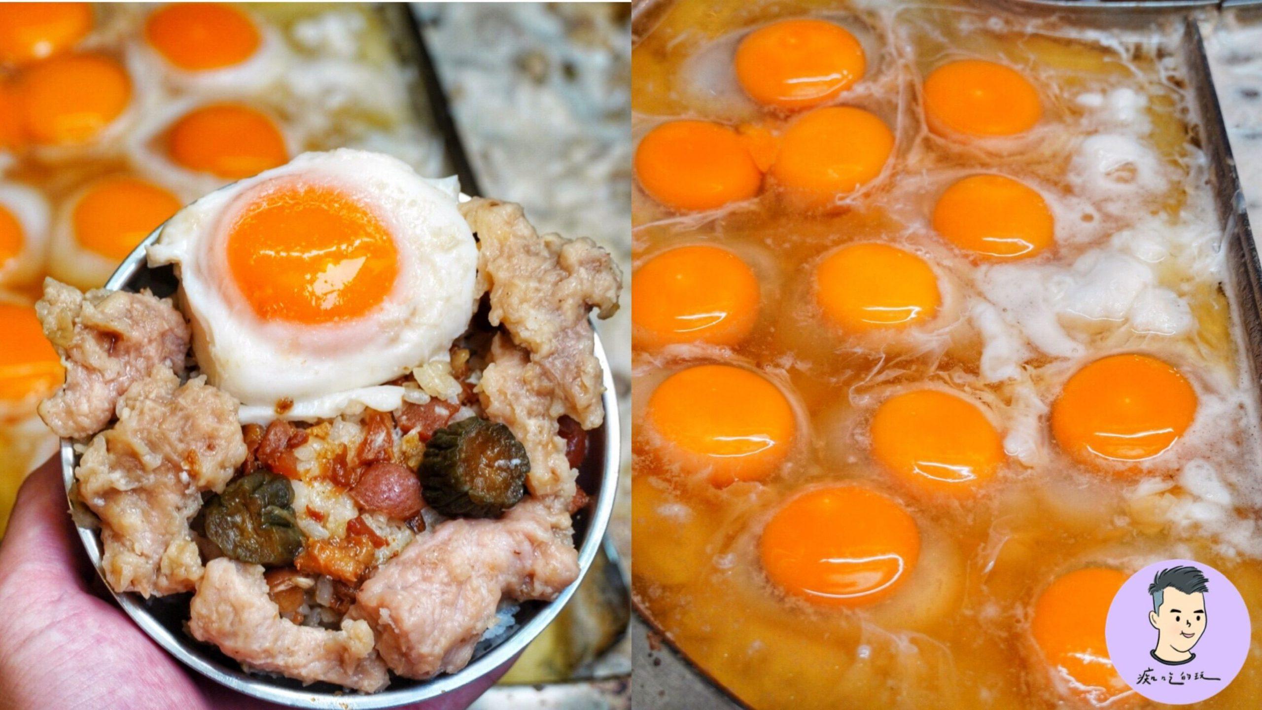 【寧夏夜市美食】鴨頭正二代滷肉飯 滿滿蛋黃漂浮畫面好療癒!必吃超可愛的蛋蛋飯 飄香40年的古早味小吃|台北美食