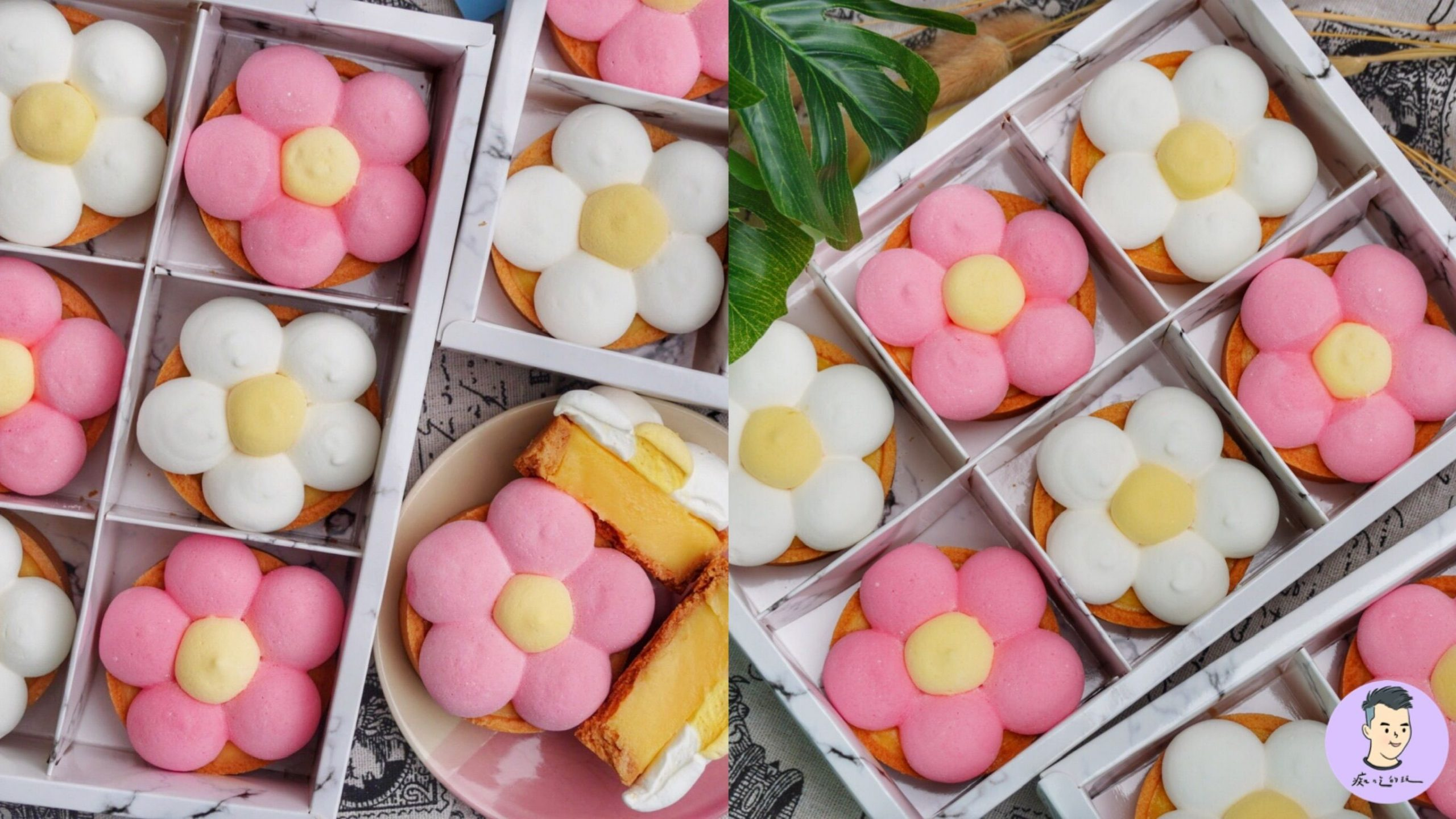 台南超可愛的隱藏版『小花檸檬塔』要預約才吃得到!!!! 酸V檸檬餡+棉花糖甜在你心 – 亖樓甜點工作室
