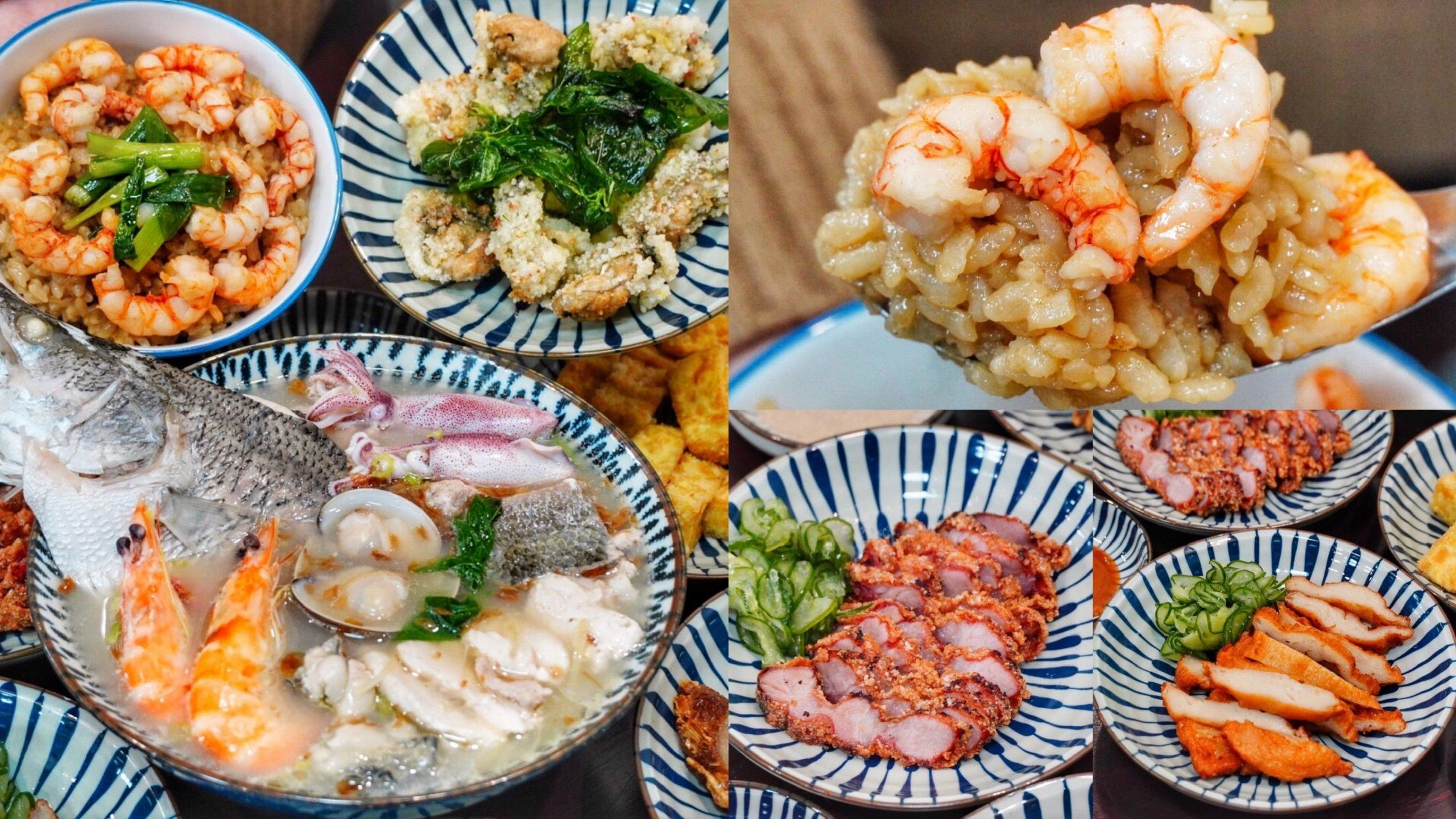 【台北美食】台北超好吃蝦仁飯就隱藏在巷子「無一物海產粥」被在地人推爆的店!必吃澎湃海鮮粥 限量菜單晚來就吃不到