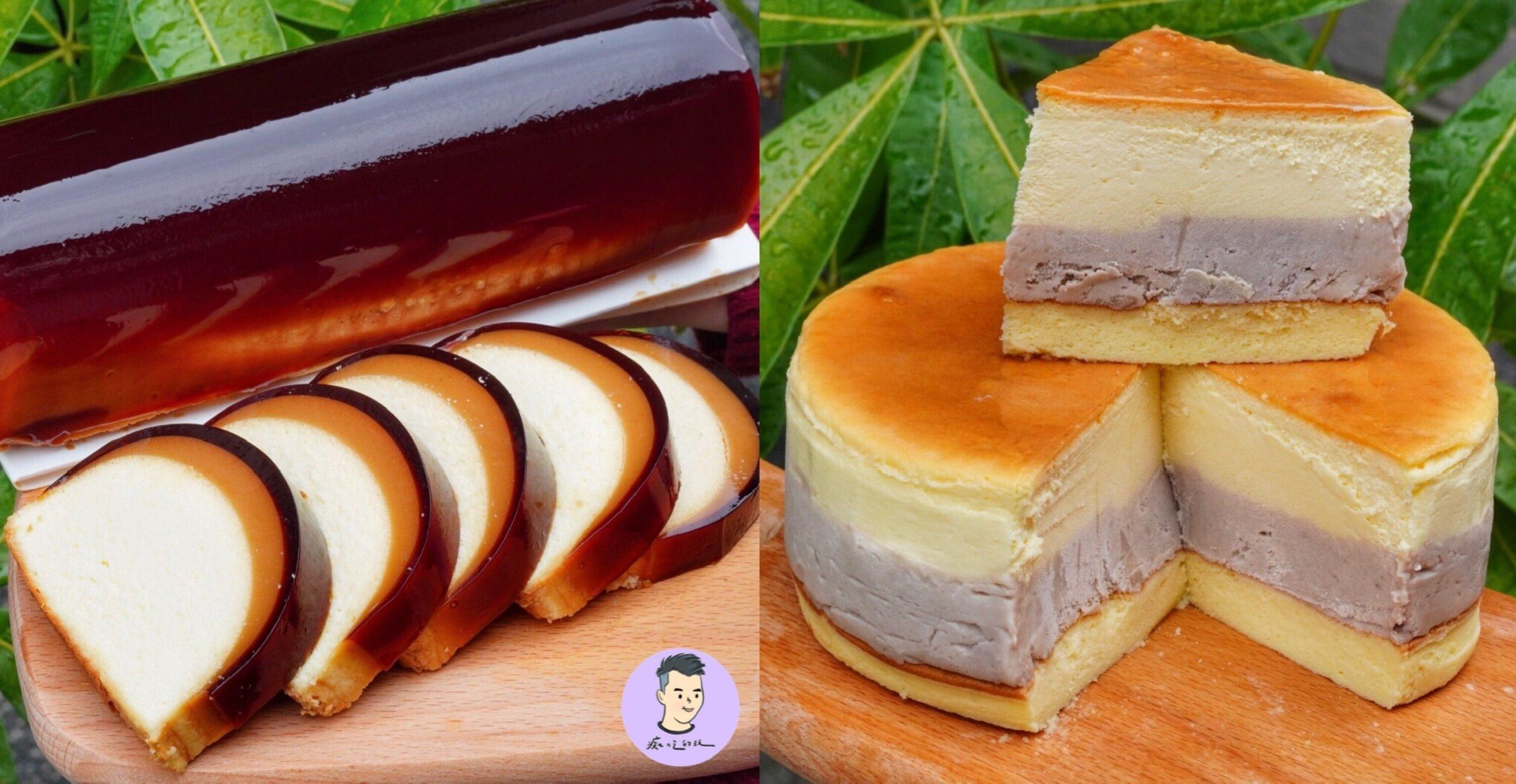 IG超火紅人氣療癒甜點!!! 米滋崎專業烘焙 必買「楓糖布丁乳酪、香芋起司蛋糕 」厚厚芋泥+乳酪用料超大方|台中美食|台北美食
