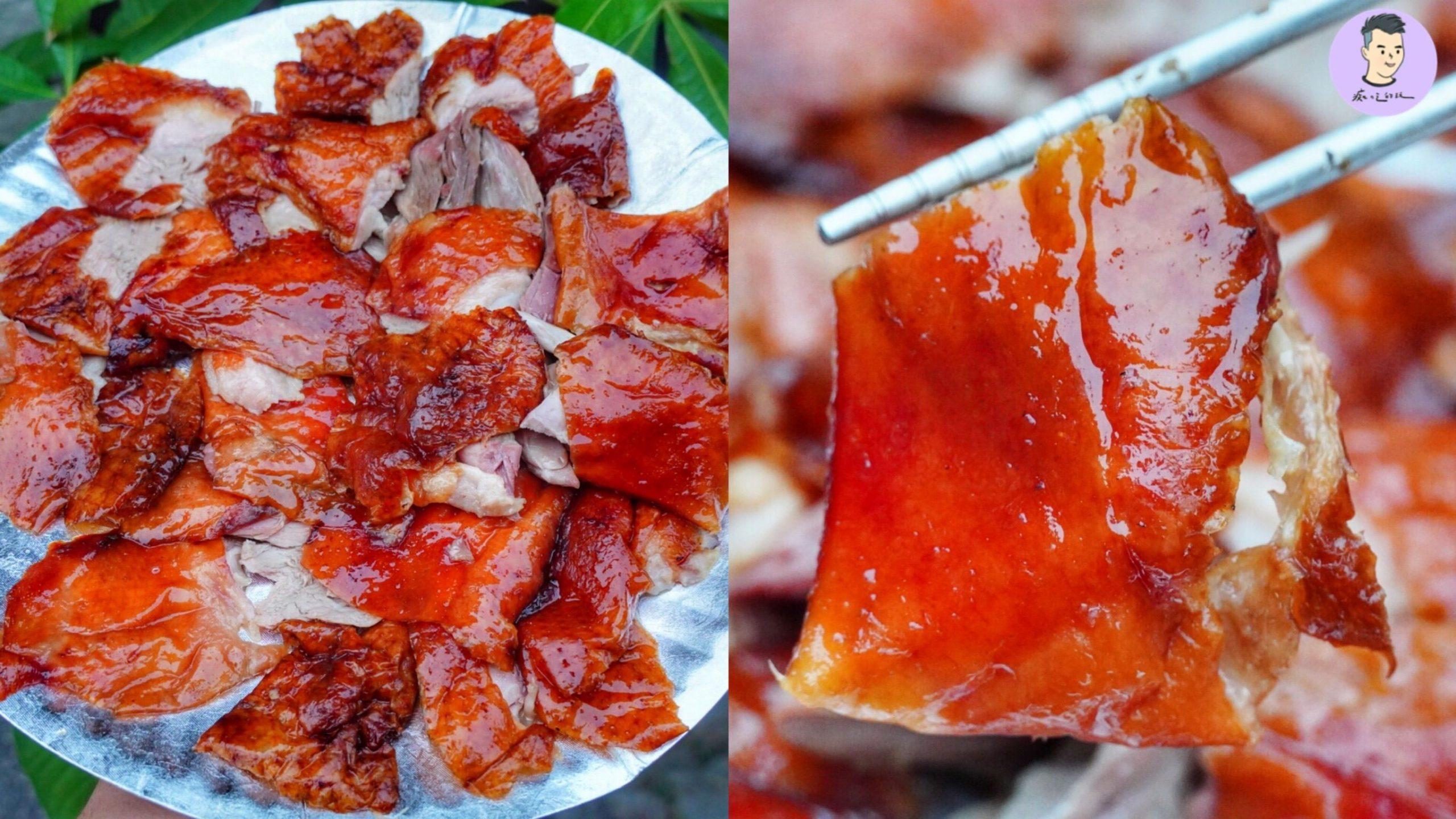 【台南美食】被網友譽為台南最強烤鴨!?大成路北京烤鴨 脆皮肉多汁神美味 想吃絕對要提早預訂