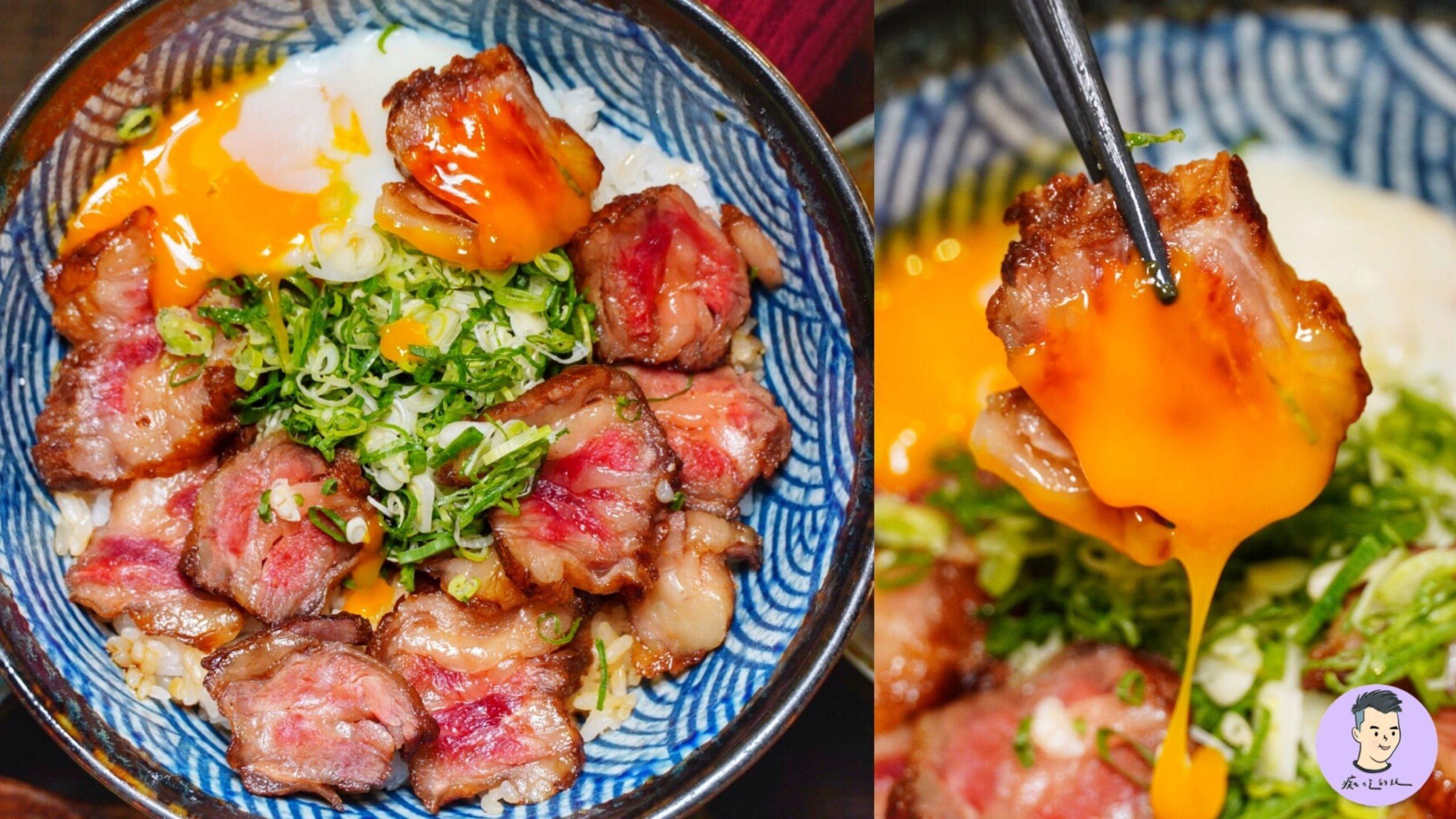 【台中美食】只開晚上的宵夜丼飯居酒屋「稻麥食堂」厚切和牛+半熟蛋邪惡爆表!高粱酒香腸必吃
