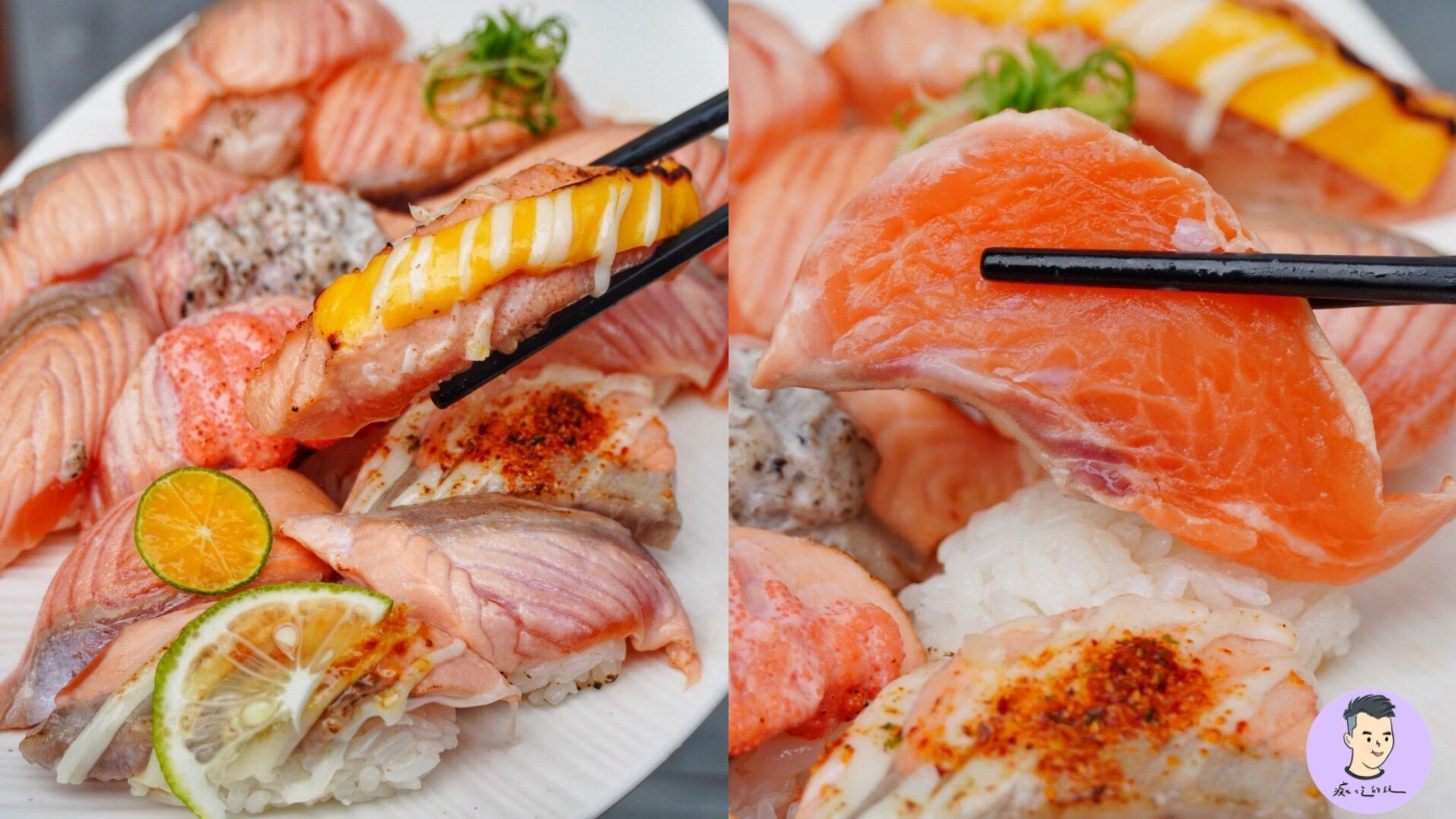 【台南美食】風驛鮨味壽司丼飯!20元炙燒鮭魚在這裡!! 鮭魚控衝啊