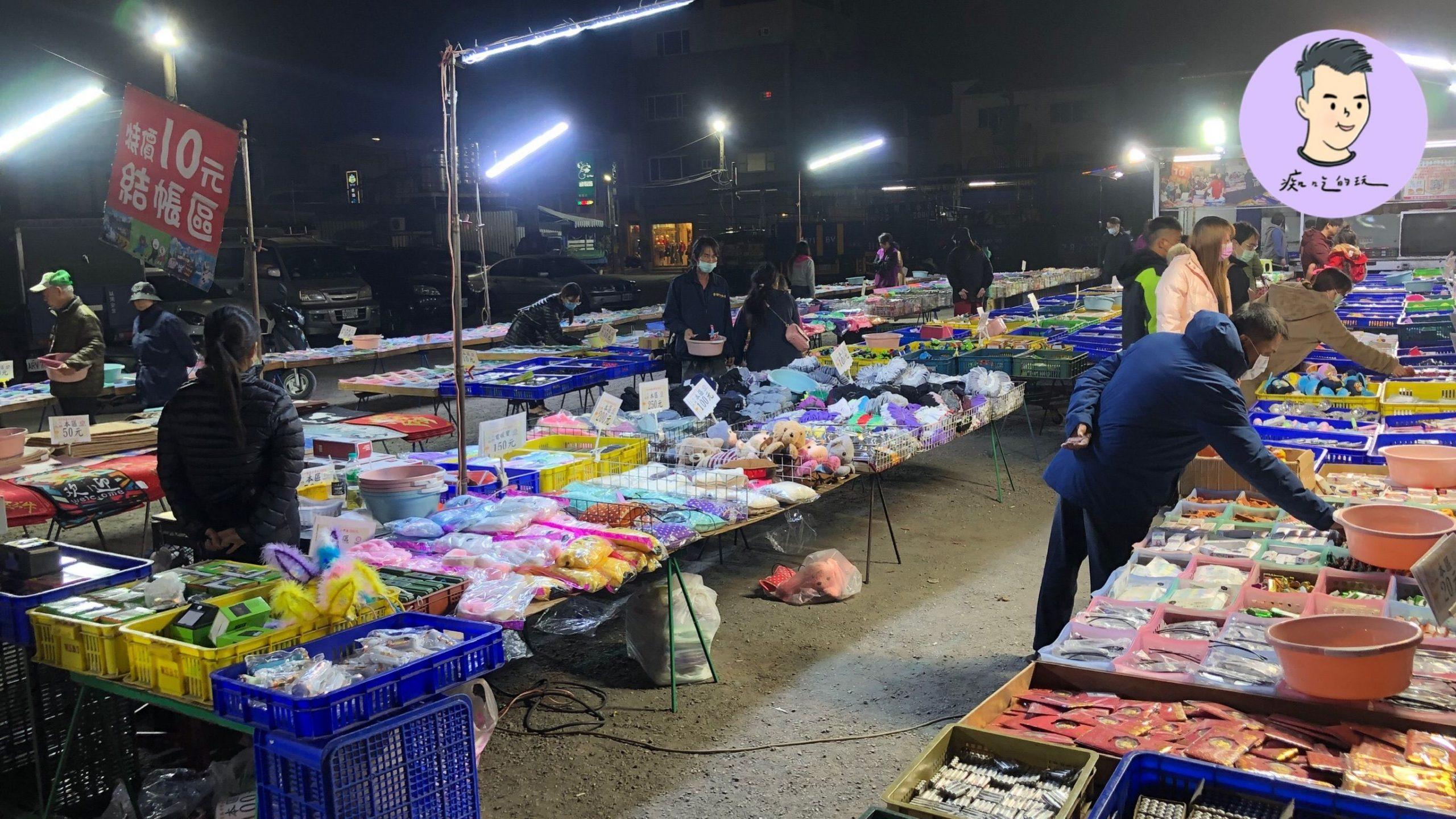 老闆太狂了!台南最便宜【10元五金百貨】就是這間!! 超過百種商品通通10元起 俗到爆失心瘋買起來